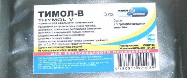 Лечение пчел препаратом тимол