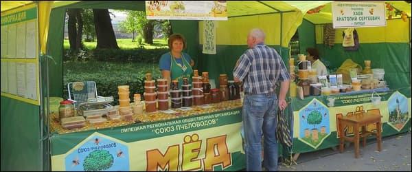 мёд покупают на медовых ярмарках