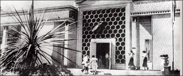 павильон пчеловодство на ВДНХ в 1940 году