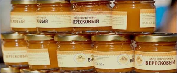 вересковый мед в банках