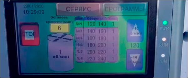 Цифровое табло блока управления медогонкой медуница