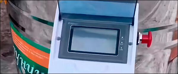 Электронный блок управления медогонкой медуница