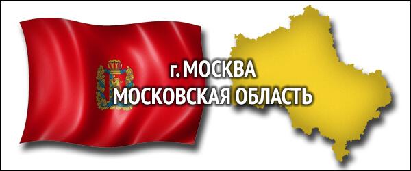 Пчеловодство в Московской области