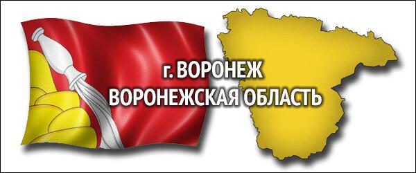 Пчеловодство в Воронежской области