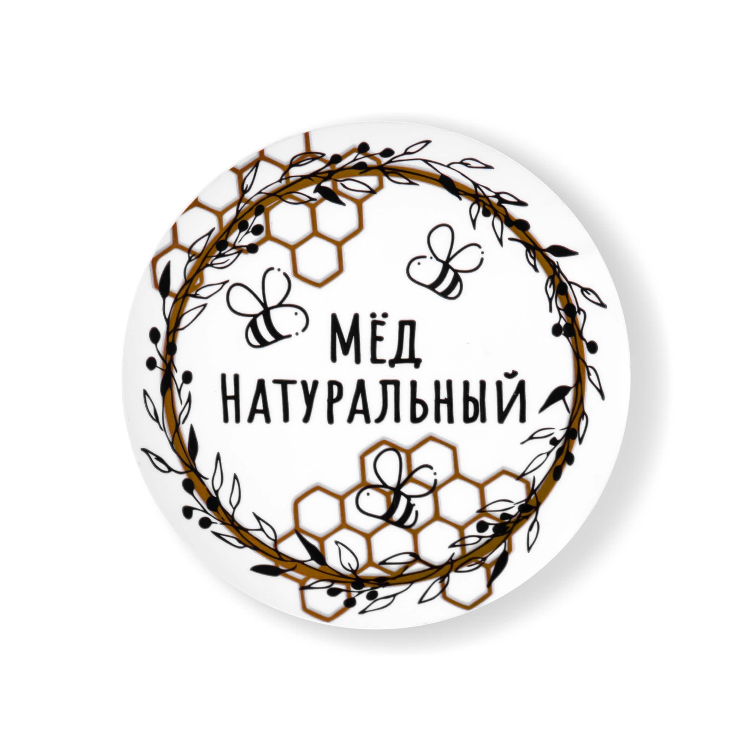 """Этикетка """"Мёд натуральный с пчелками"""" (D50, 100 штук) фото"""