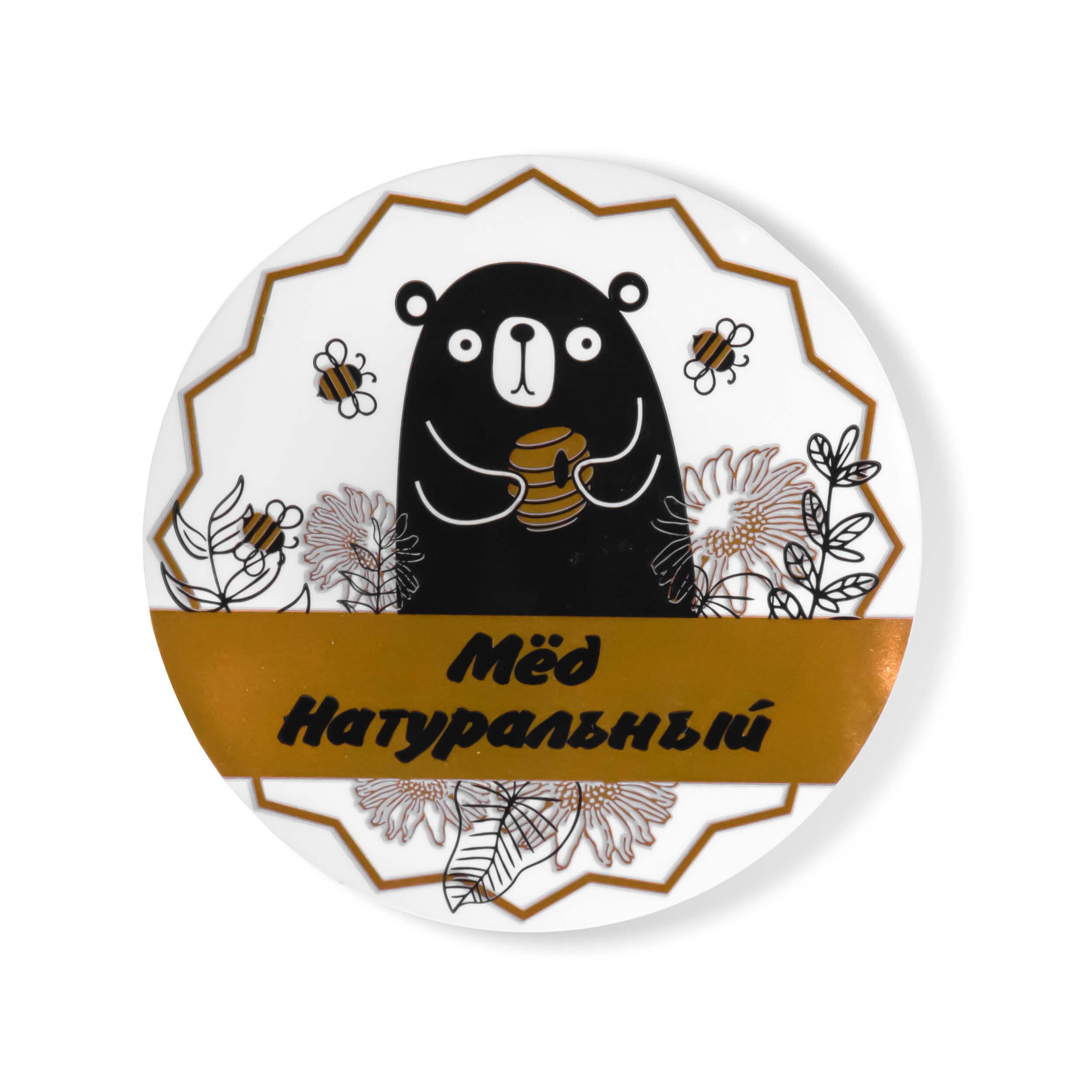 """Этикетка """"Мёд натуральный с медведем"""" (D50, 100 штук) фото"""