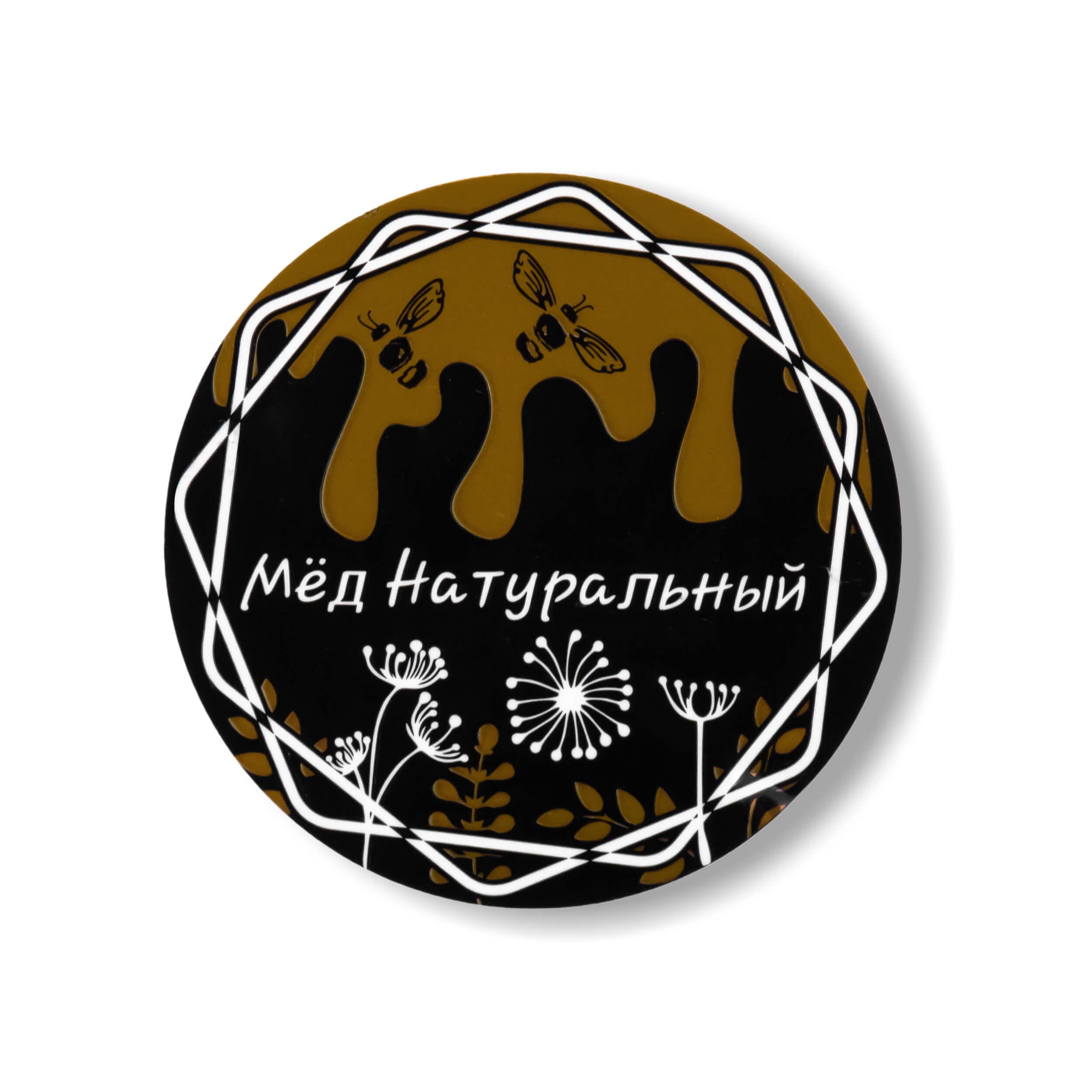 """Этикетка """"Мёд натуральный с каплями мёда"""" (D50, 100 штук) фото"""