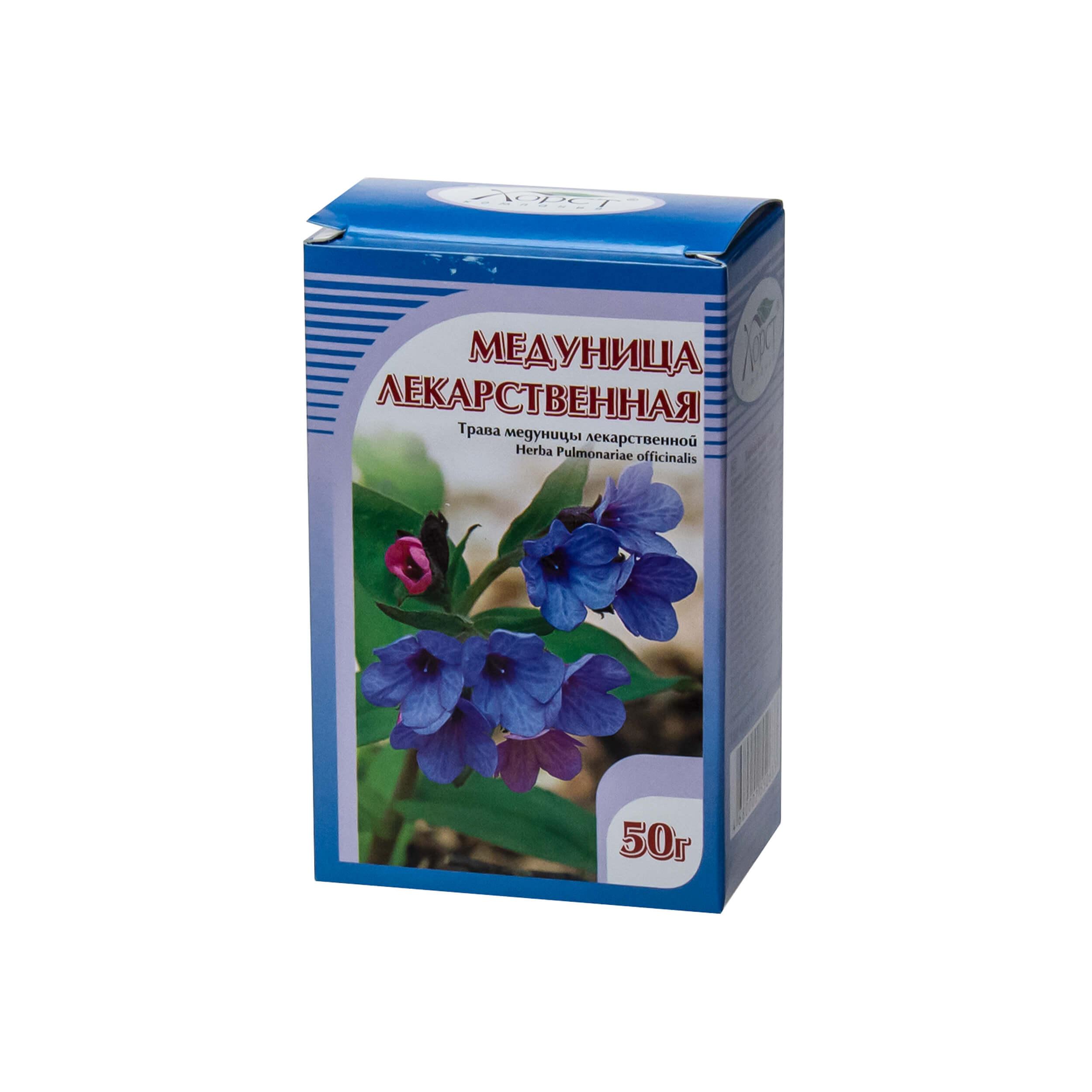 Медуница лекарственная (трава, 50 грамм) фото