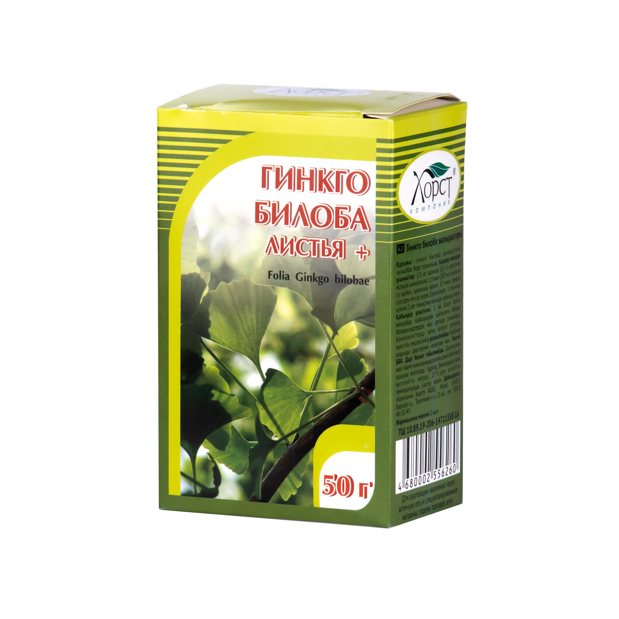 Гинкго билоба (листья, 50 грамм) фото