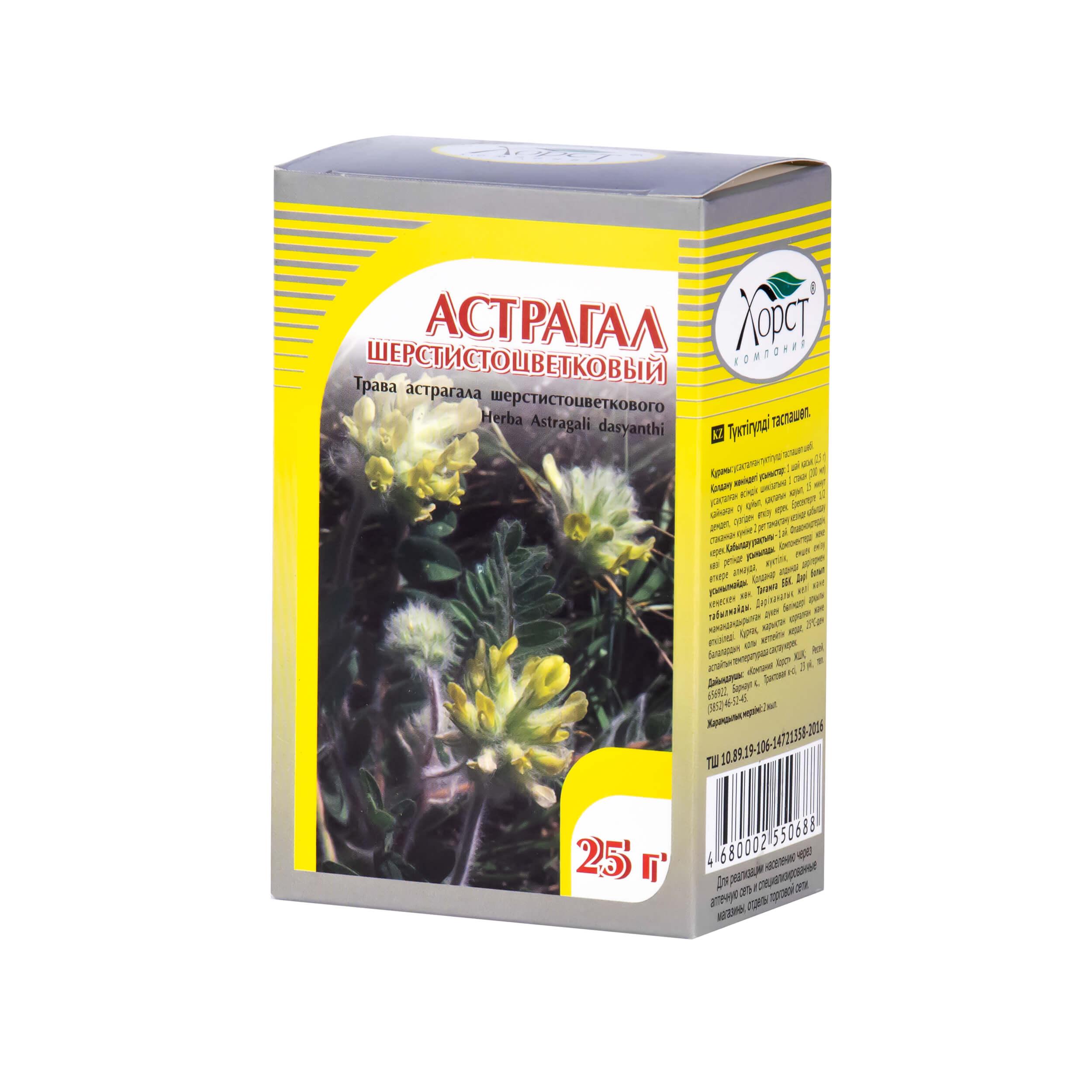 Астрагал шерстистоцветковый (трава, 25 грамм) фото