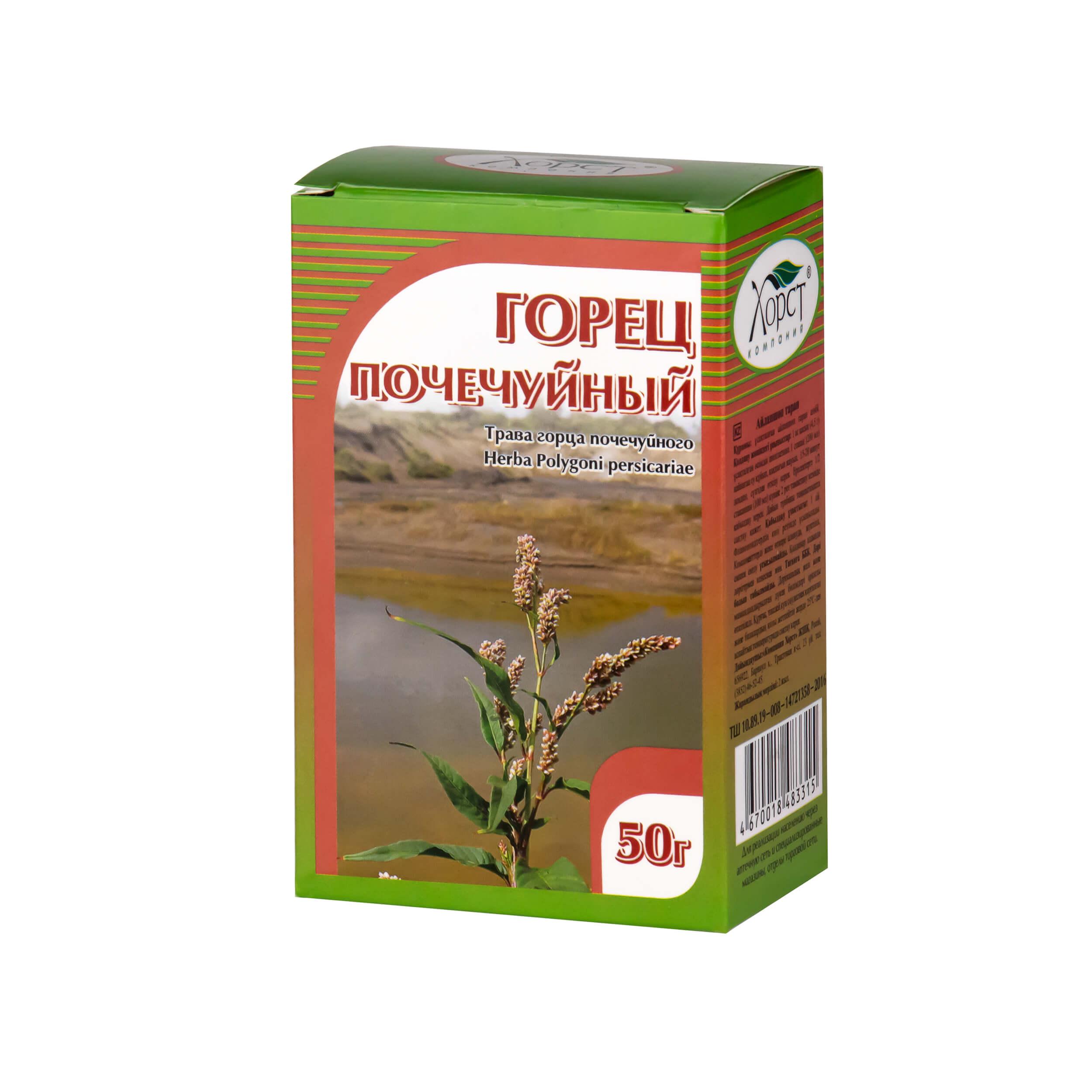Горец почечуйный (трава, 50 грамм) фото
