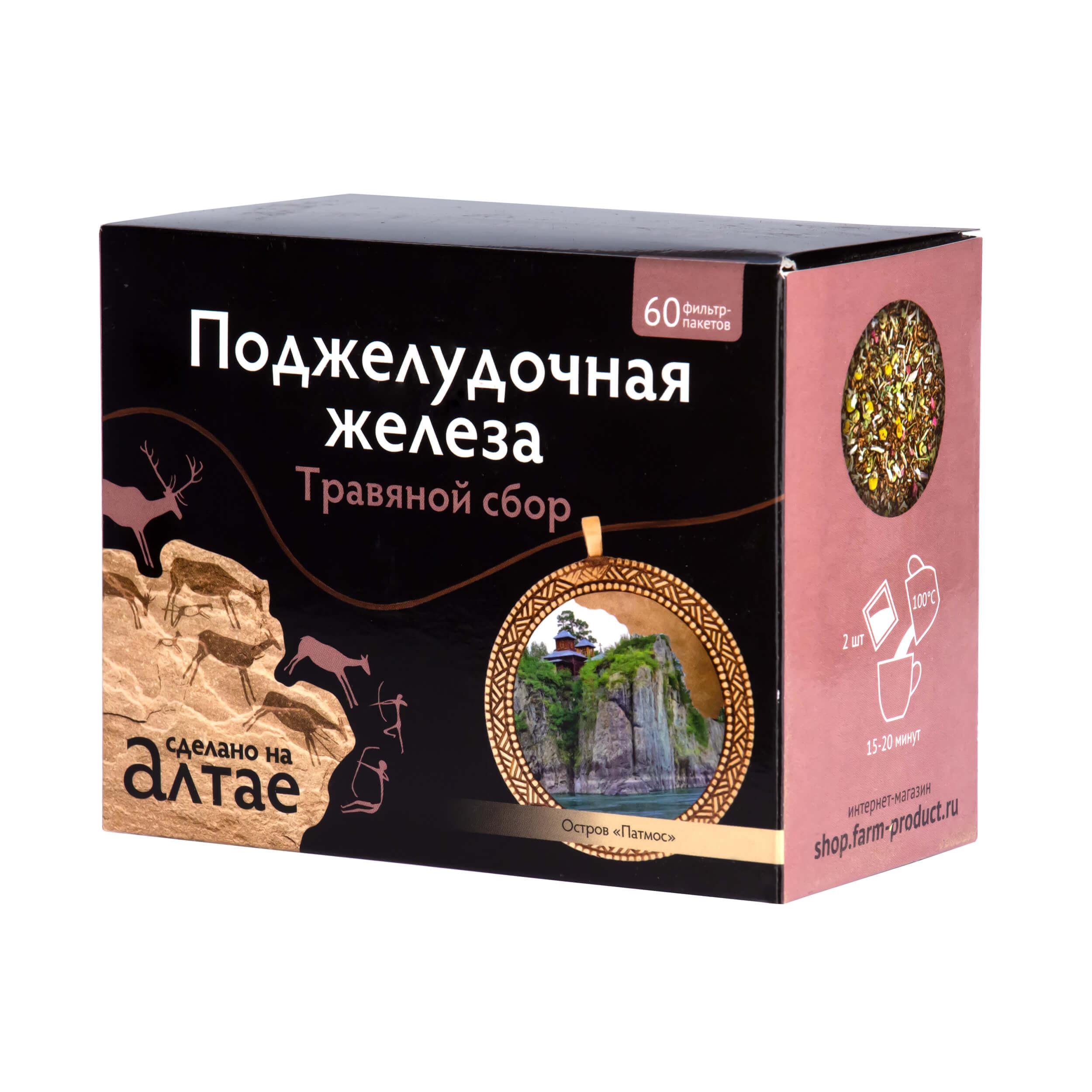 Сбор травяной Поджелудочная железа (60 фильтр пакетов) фото