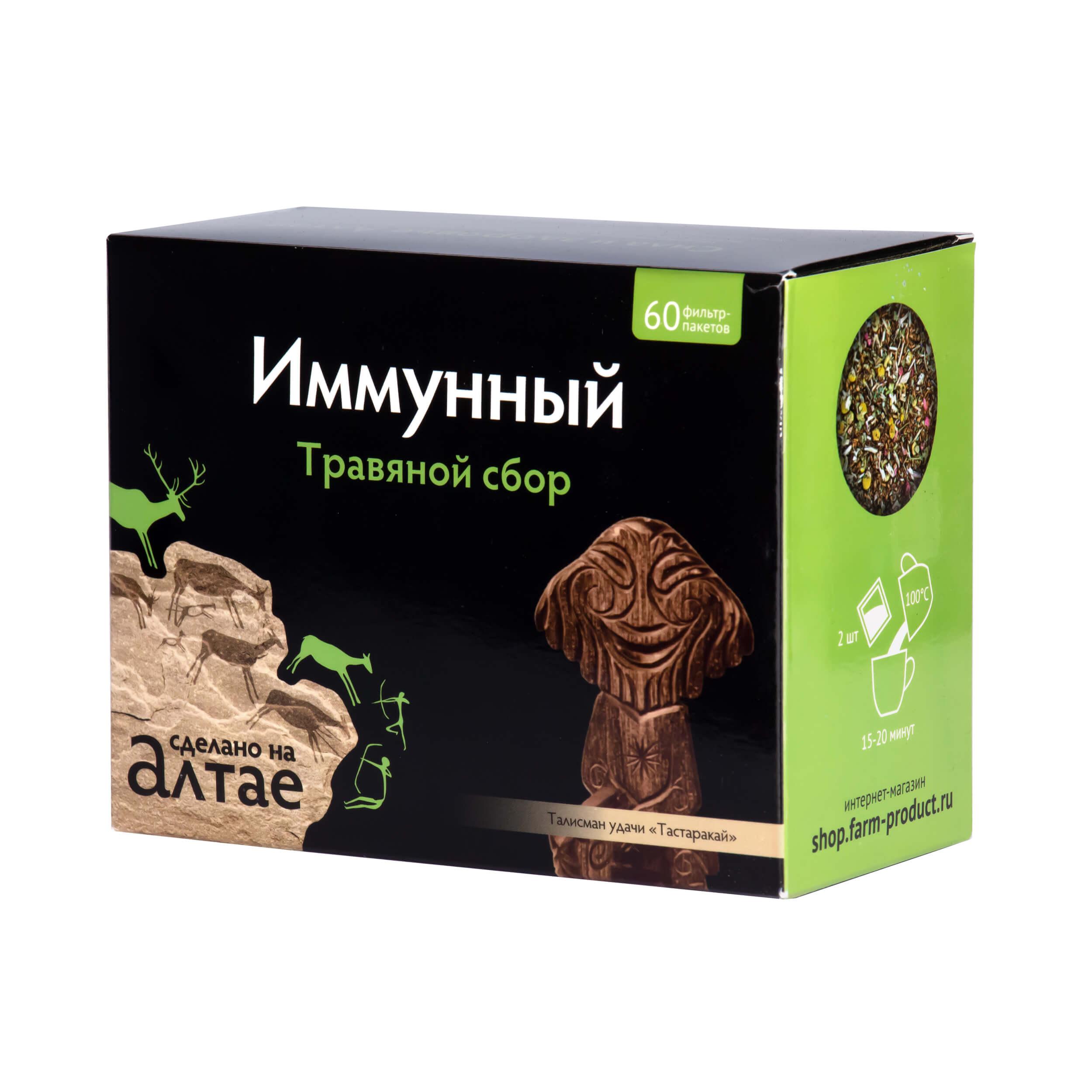Сбор травяной Иммунный (60 фильтр пакетов) фото