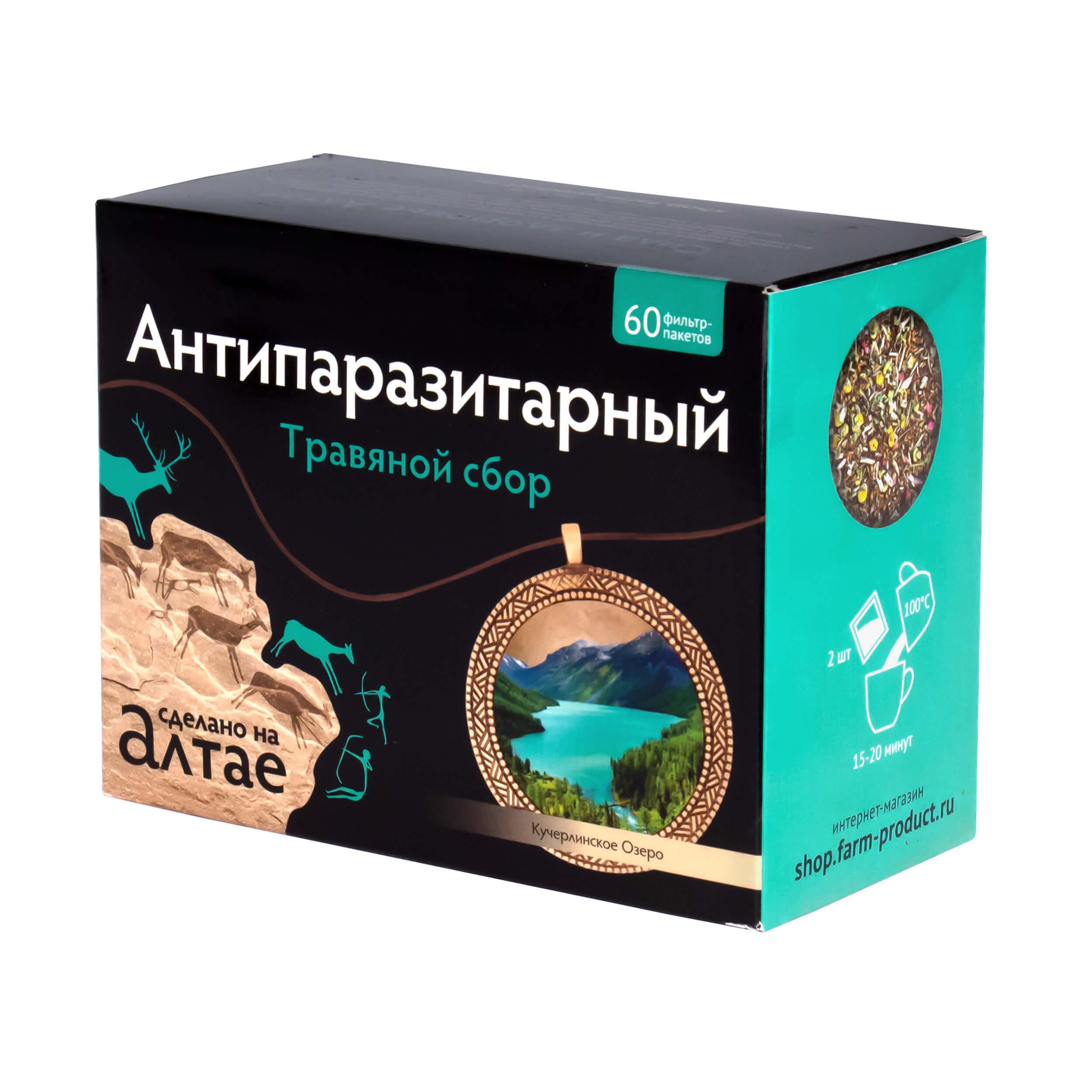 Сбор травяной Антипаразитарный (60 фильтр пакетов) фото