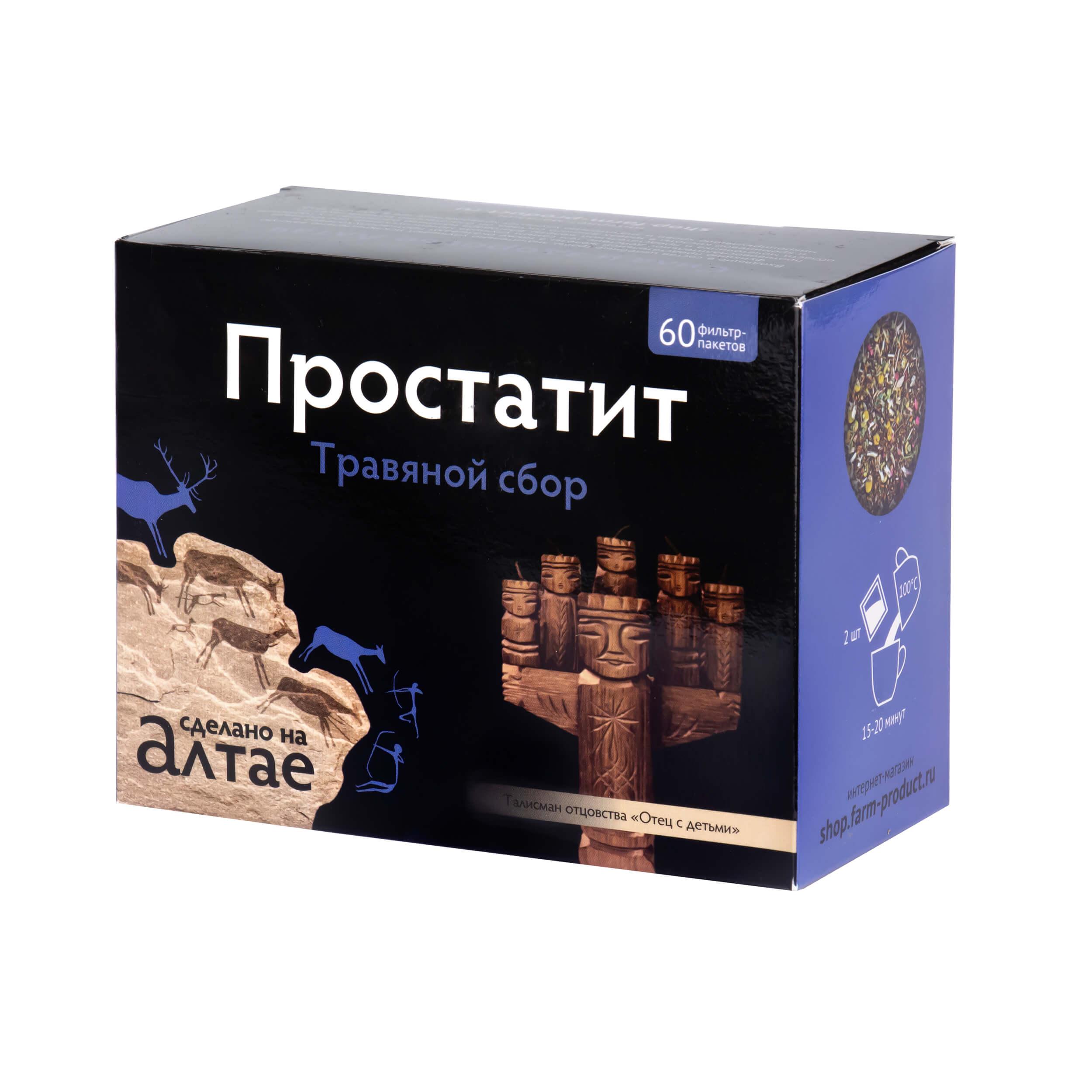 Сбор травяной Простатит (60 фильтр пакетов) фото