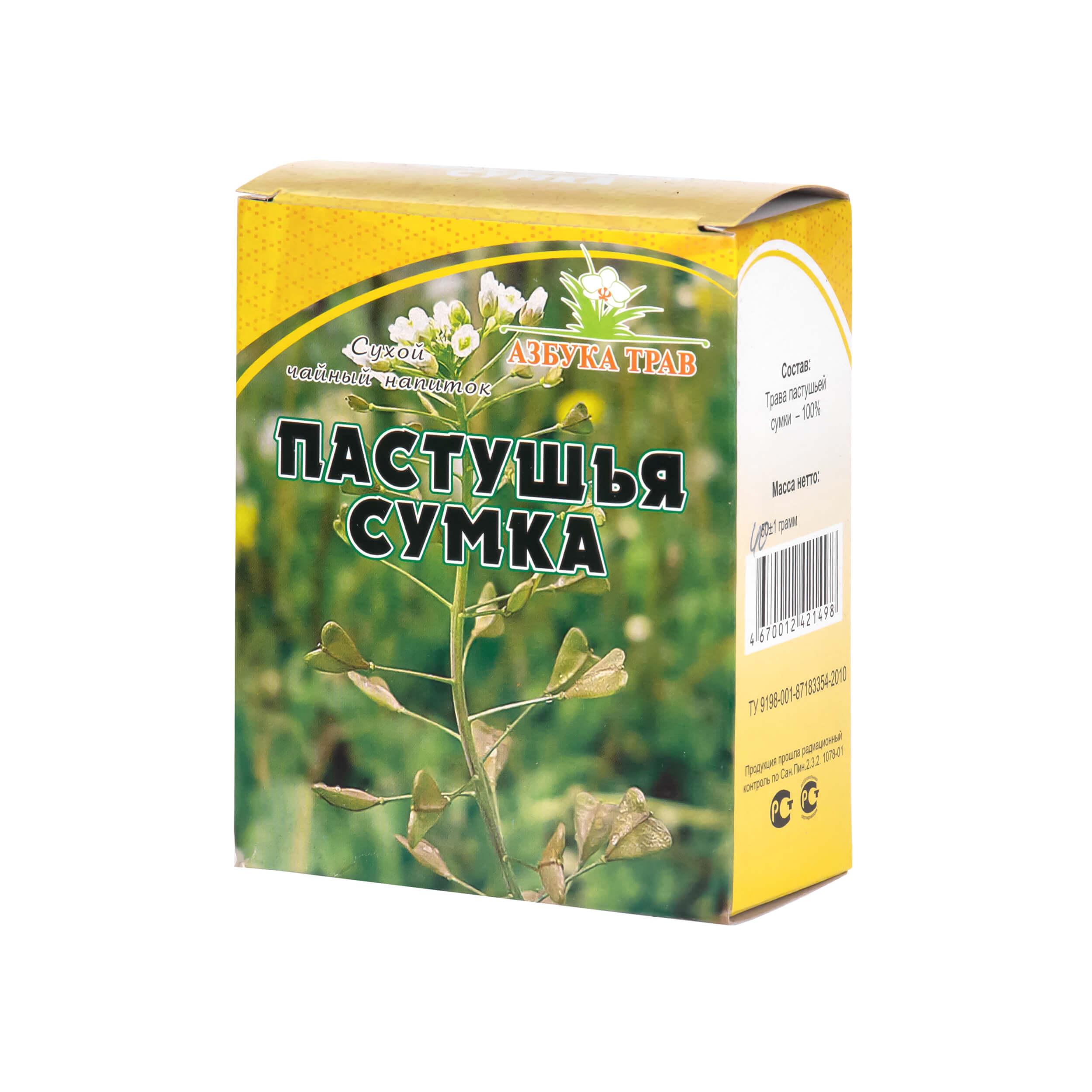 Пастушья сумка (трава, 40 грамм) фото