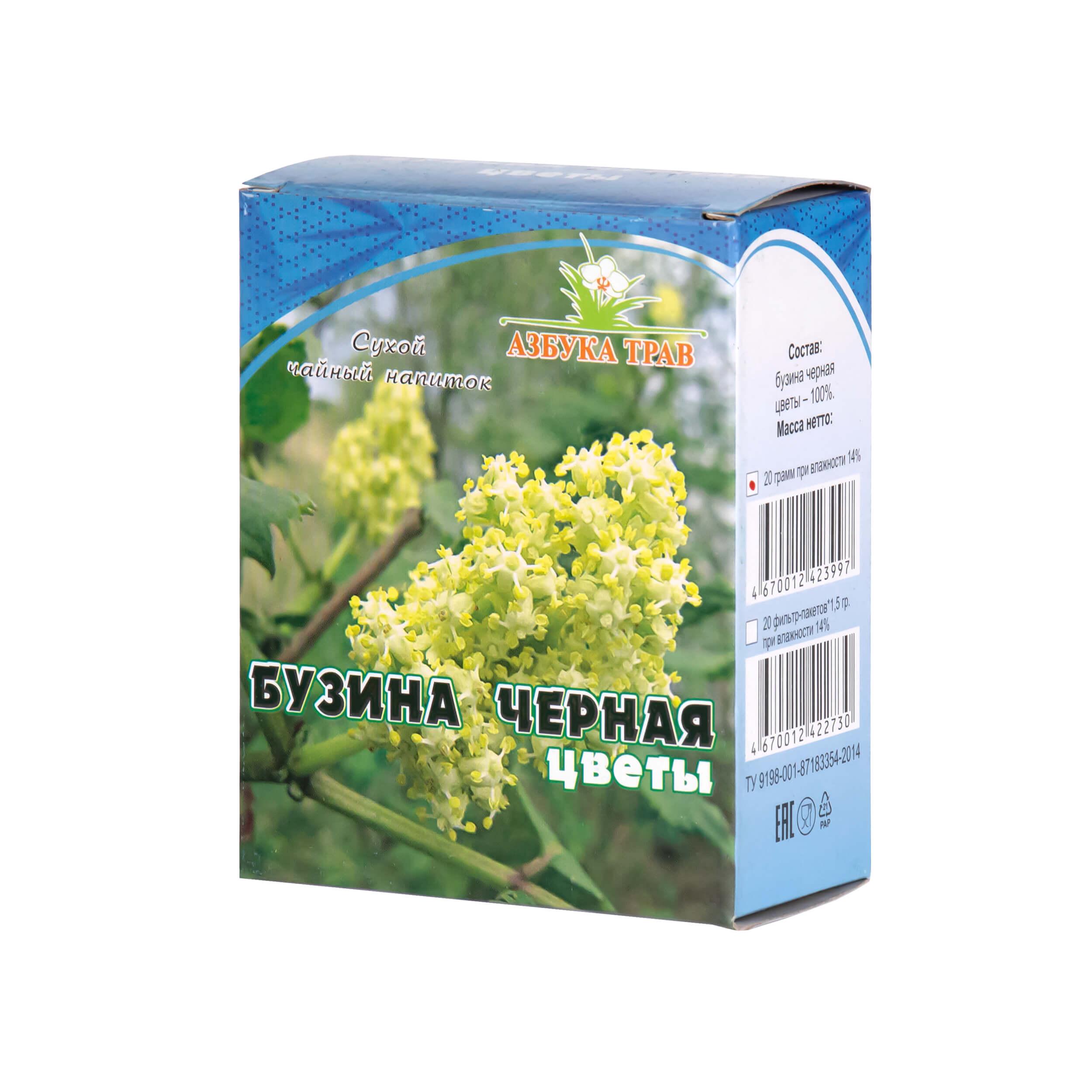 Бузина черная (цветы, 20 грамм) фото