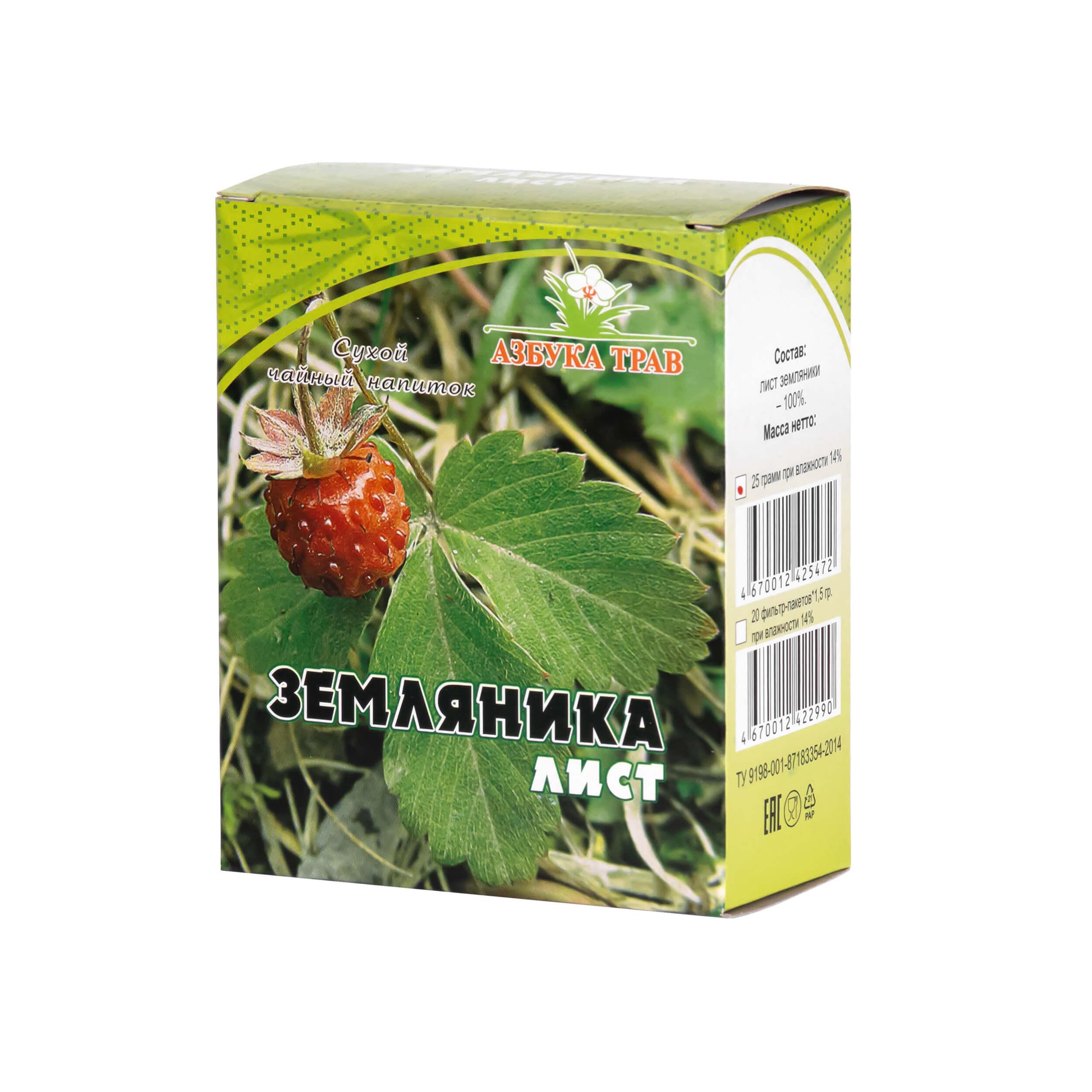 Земляника (листья, 25 грамм) фото