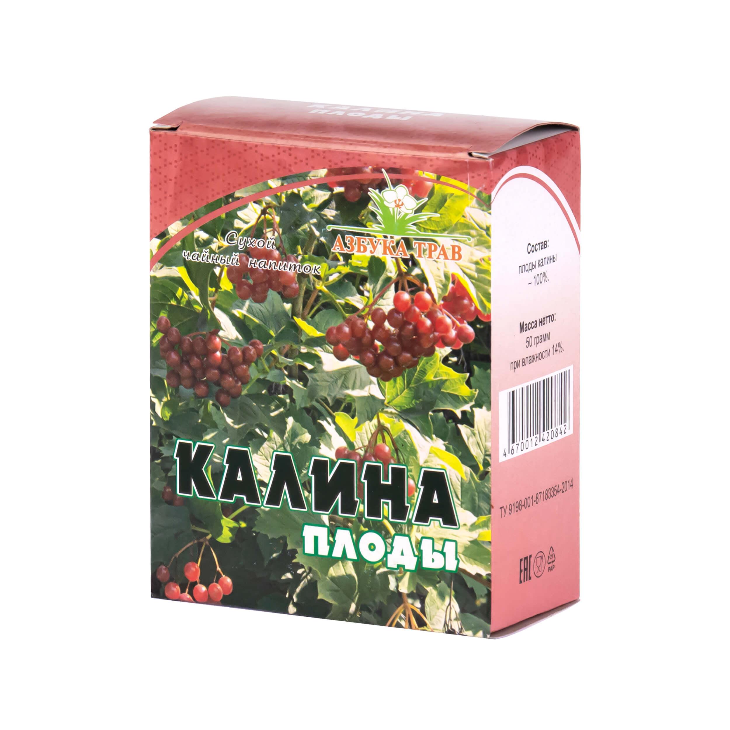 Калина (плоды, 50 грамм) фото