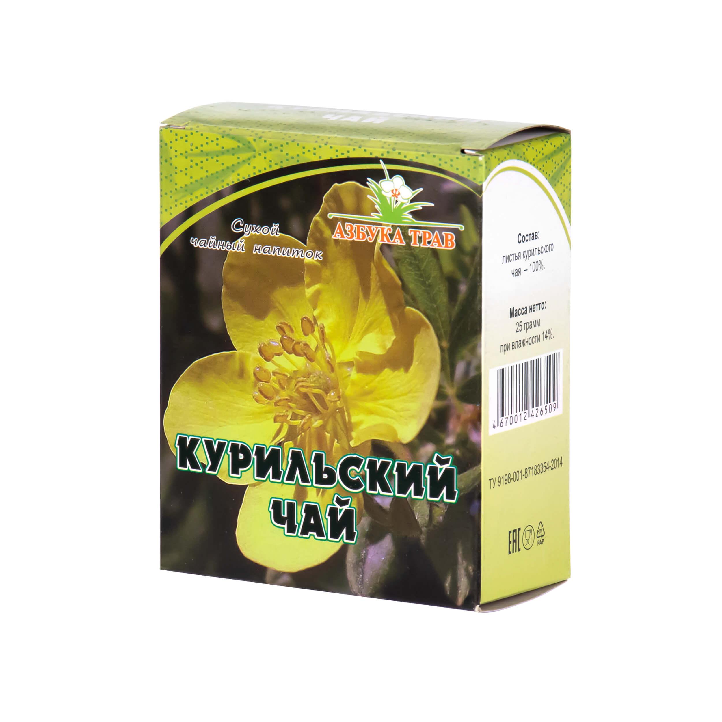 Курильский чай (25 грамм) фото