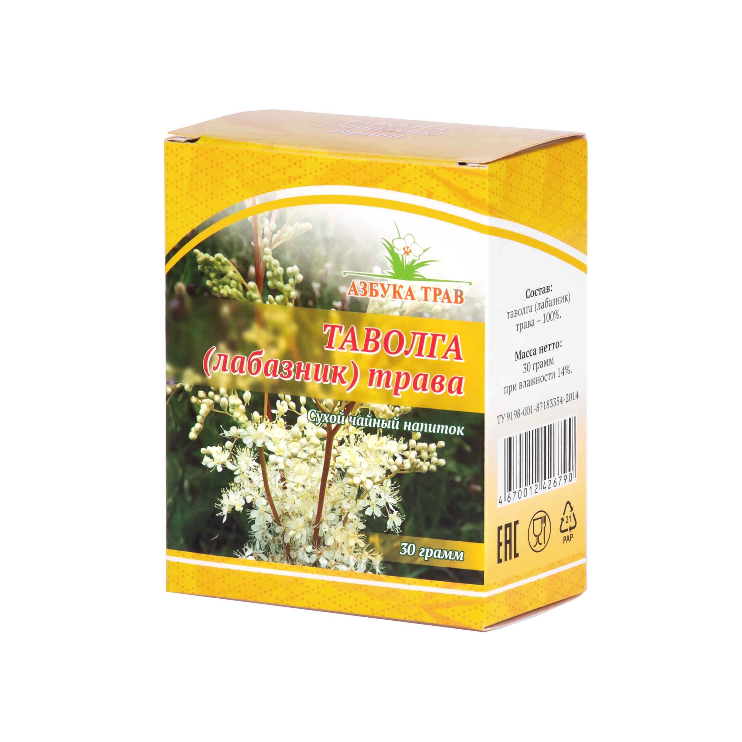Таволга лабазник (трава, 30 грамм) фото