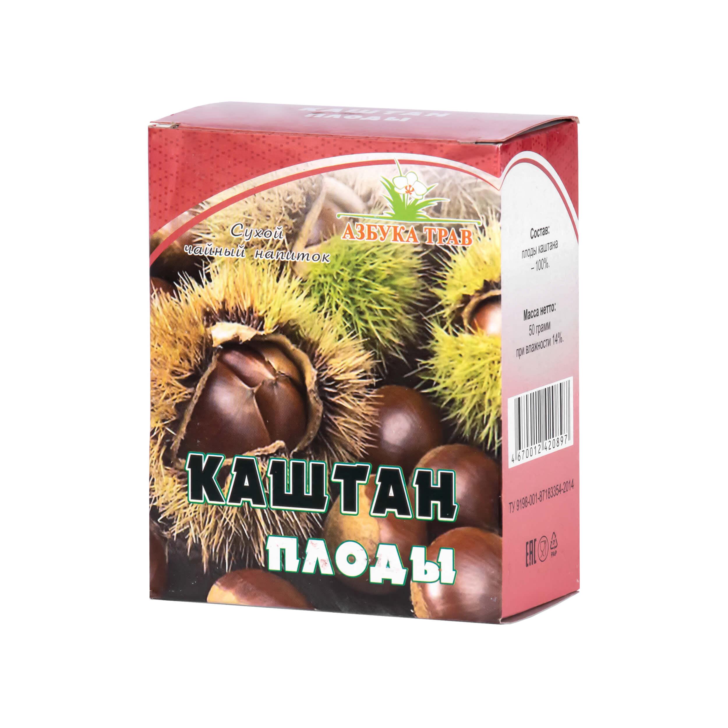 Каштан (плоды, 50 грамм) фото