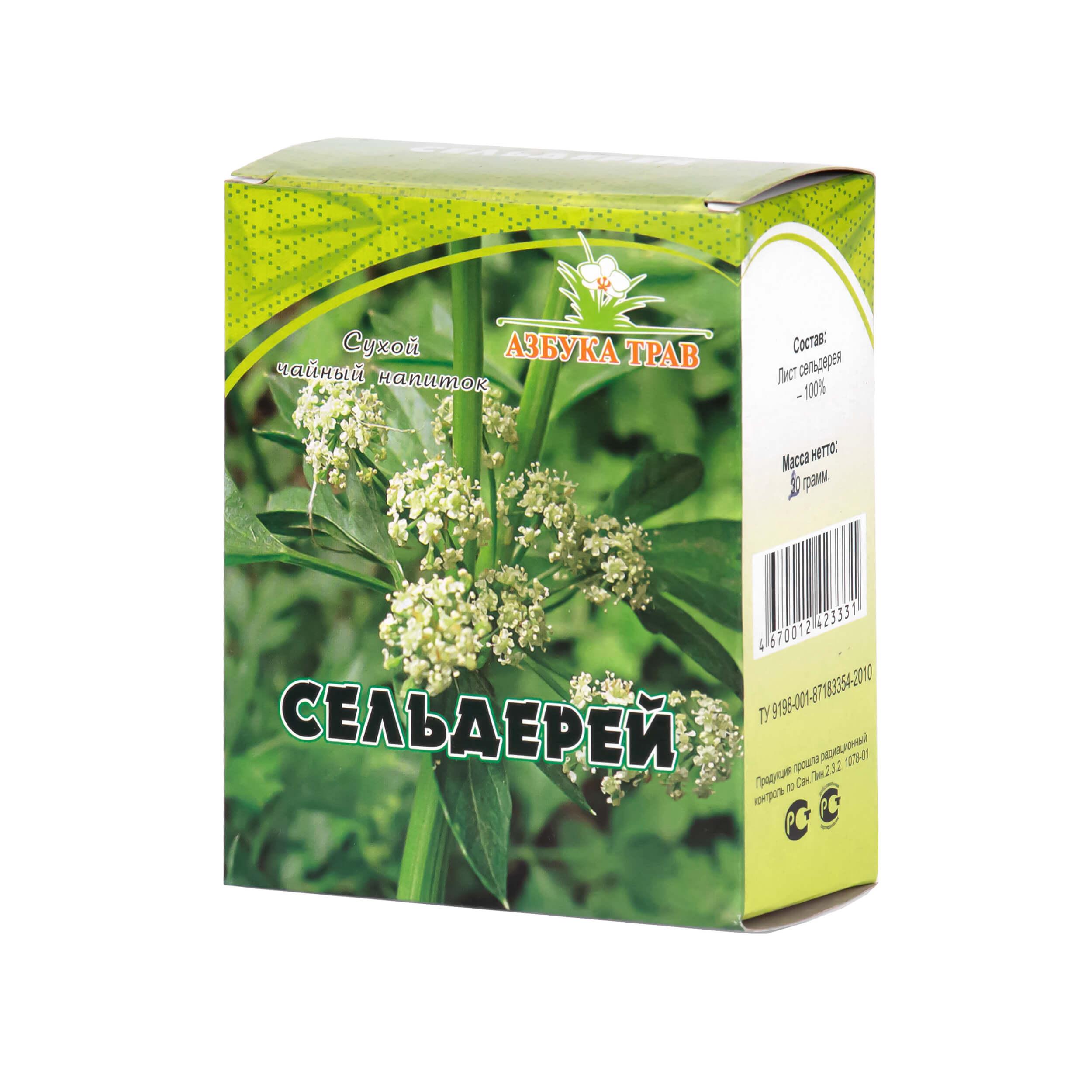 Сельдерей (лист, 20 грамм) фото
