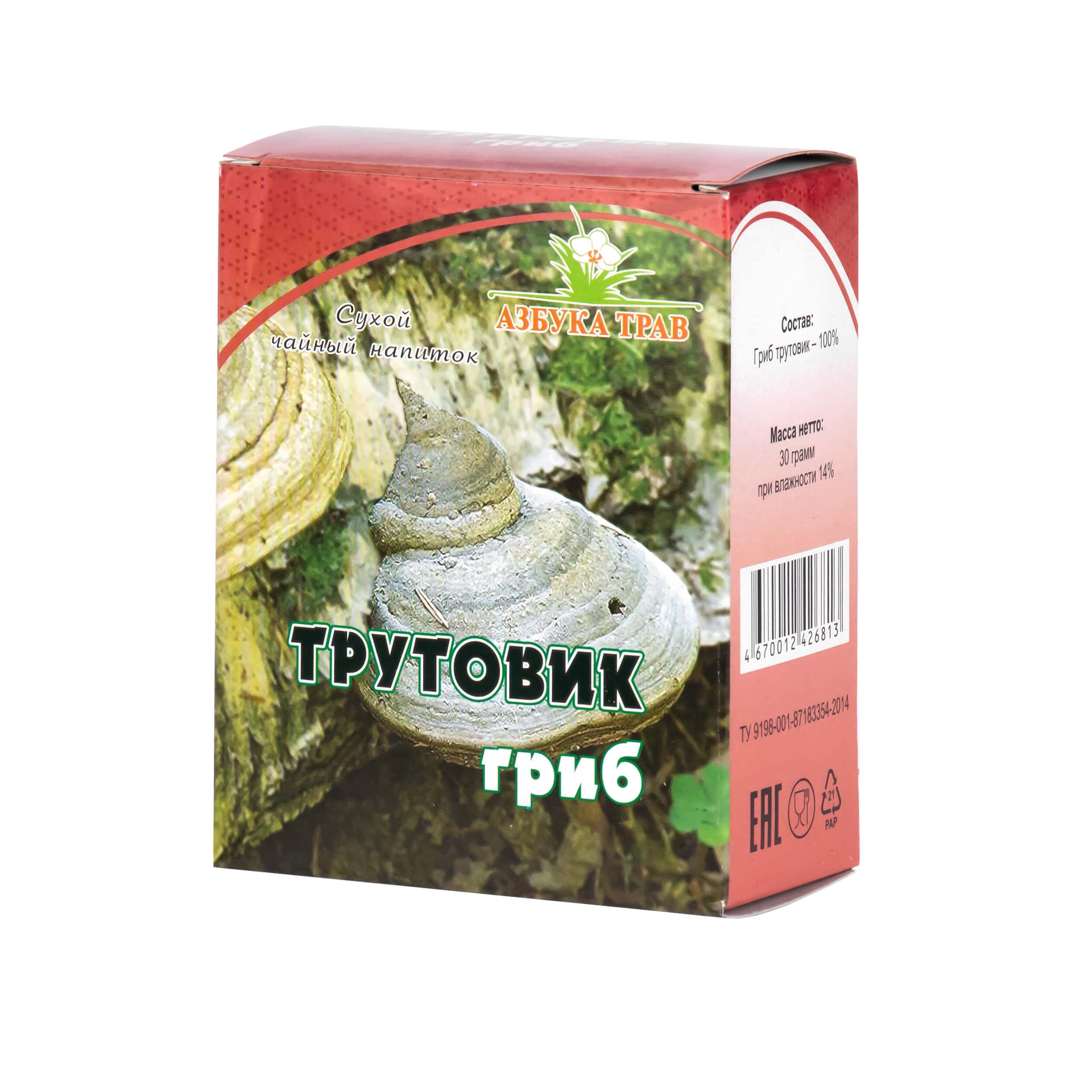 Трутовик (гриб, 30 грамм) фото