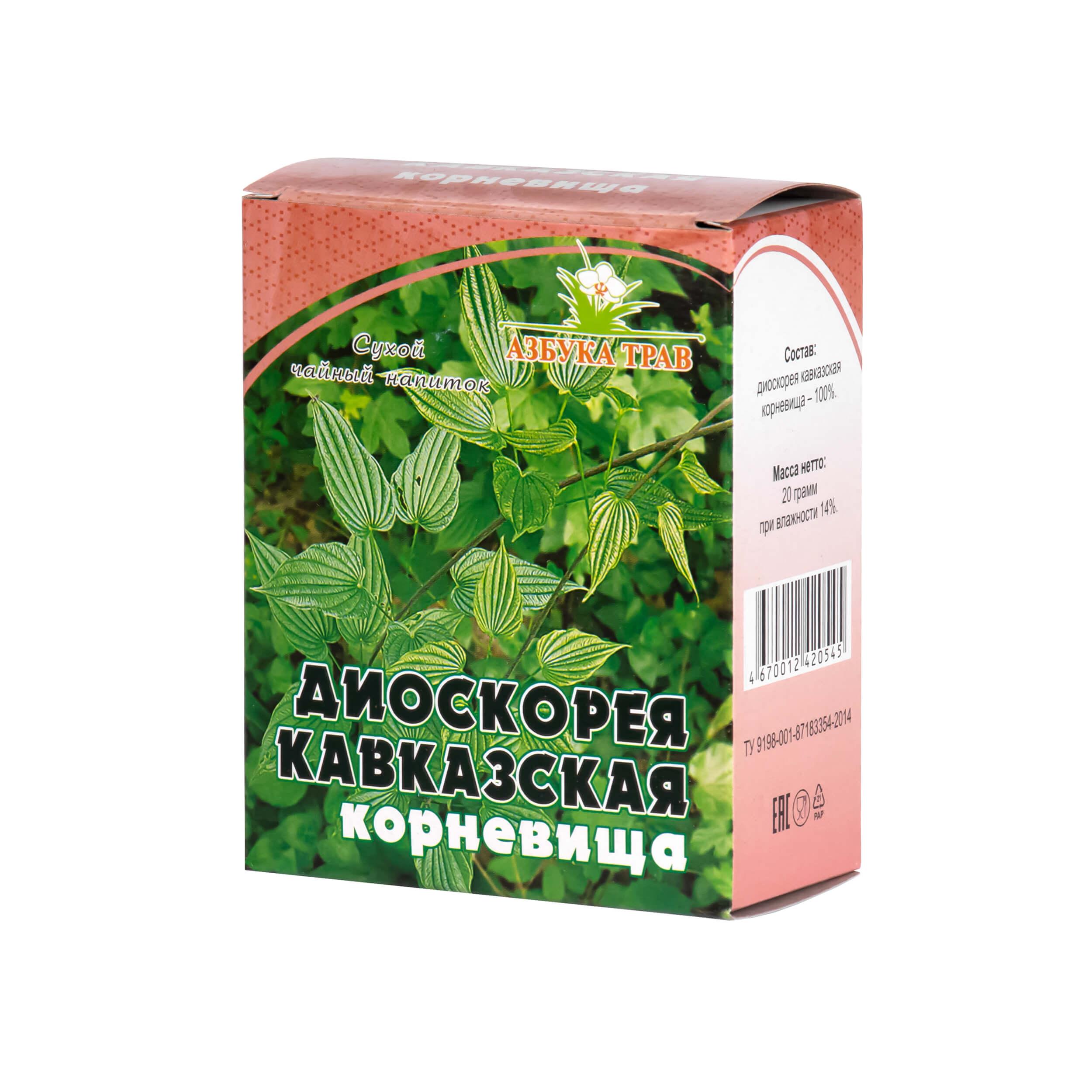 Диоскорея кавказская (корневища, 20 грамм) фото