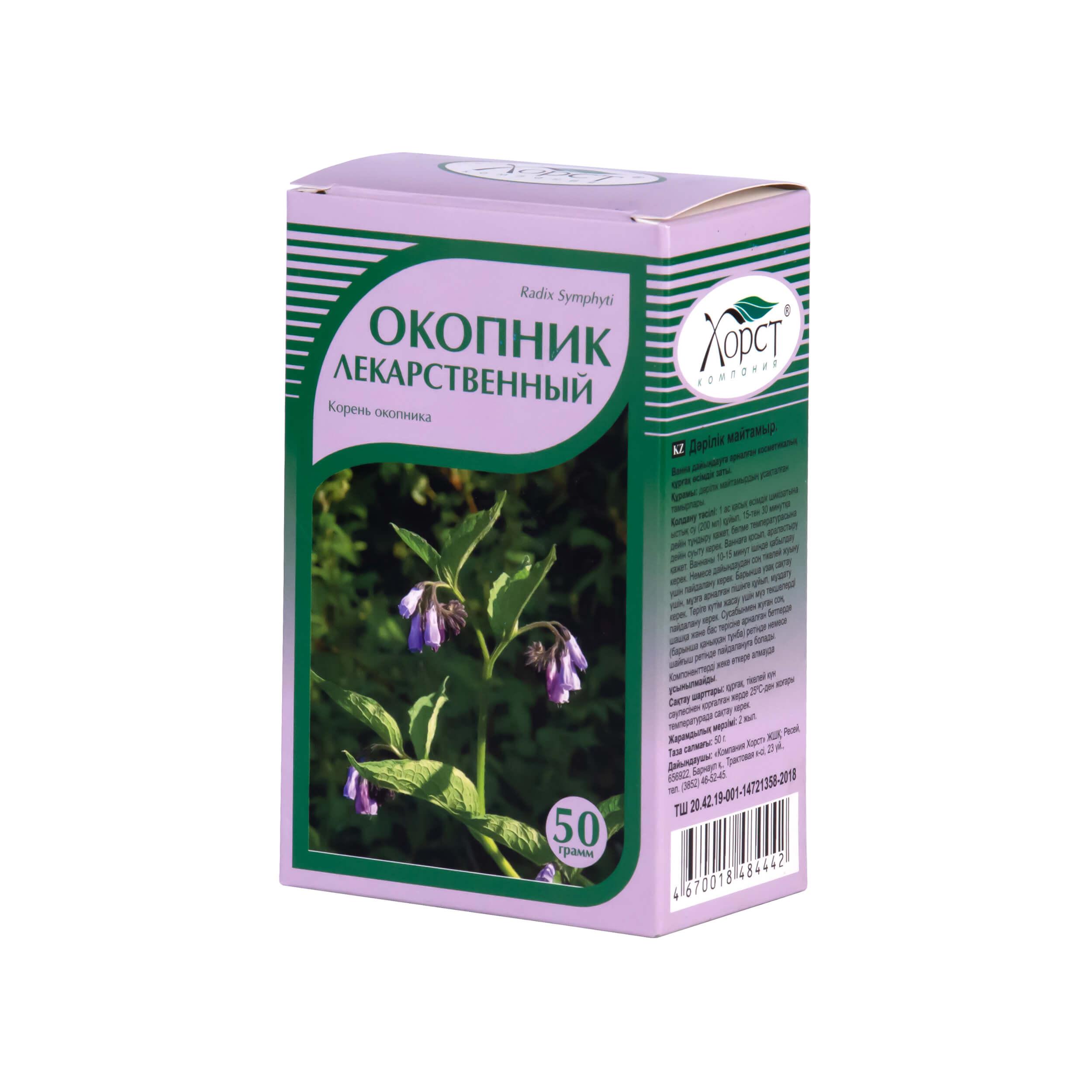 Окопник лекарственный (корень, 50 грамм) фото