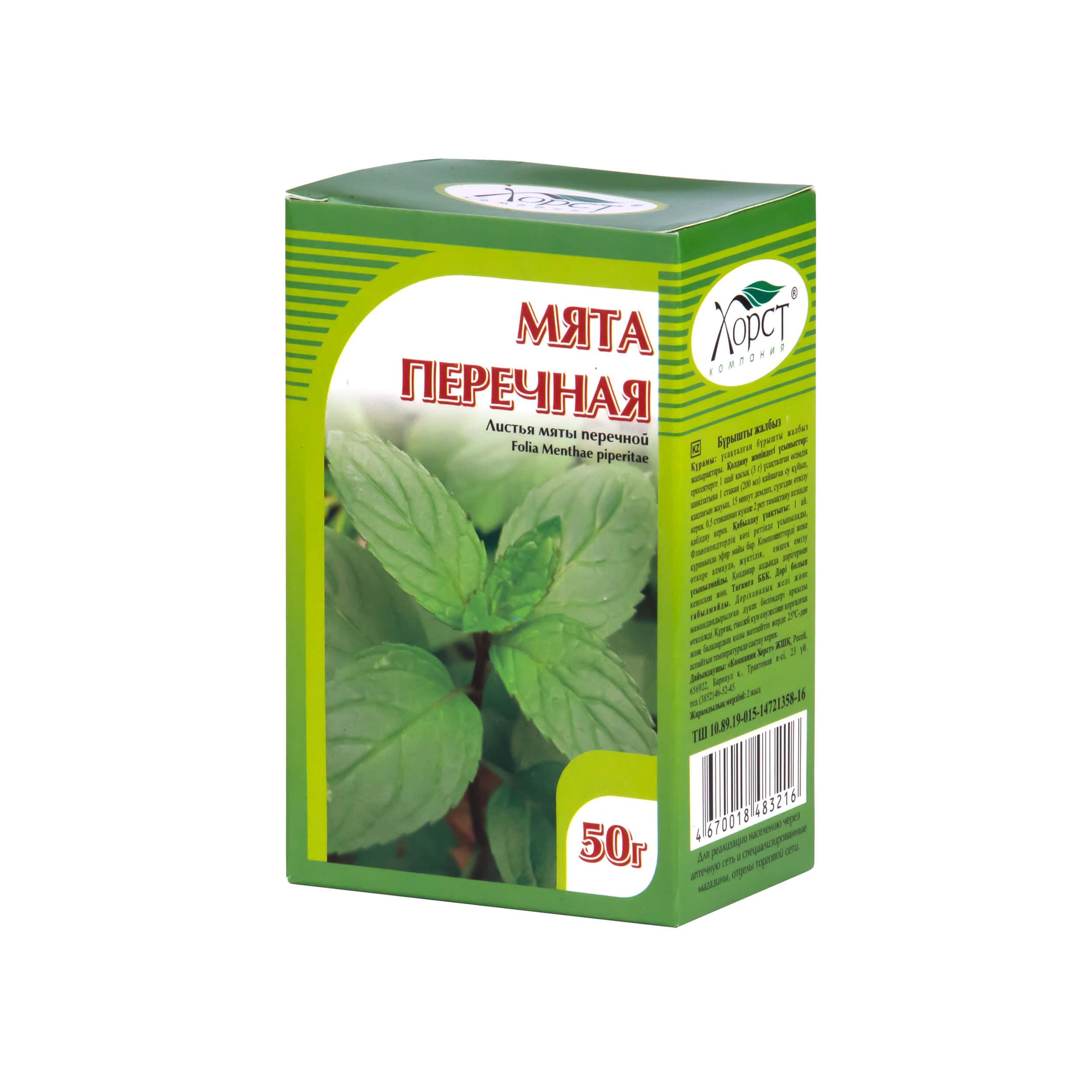 Мята перечная (листья, 50 грамм) фото