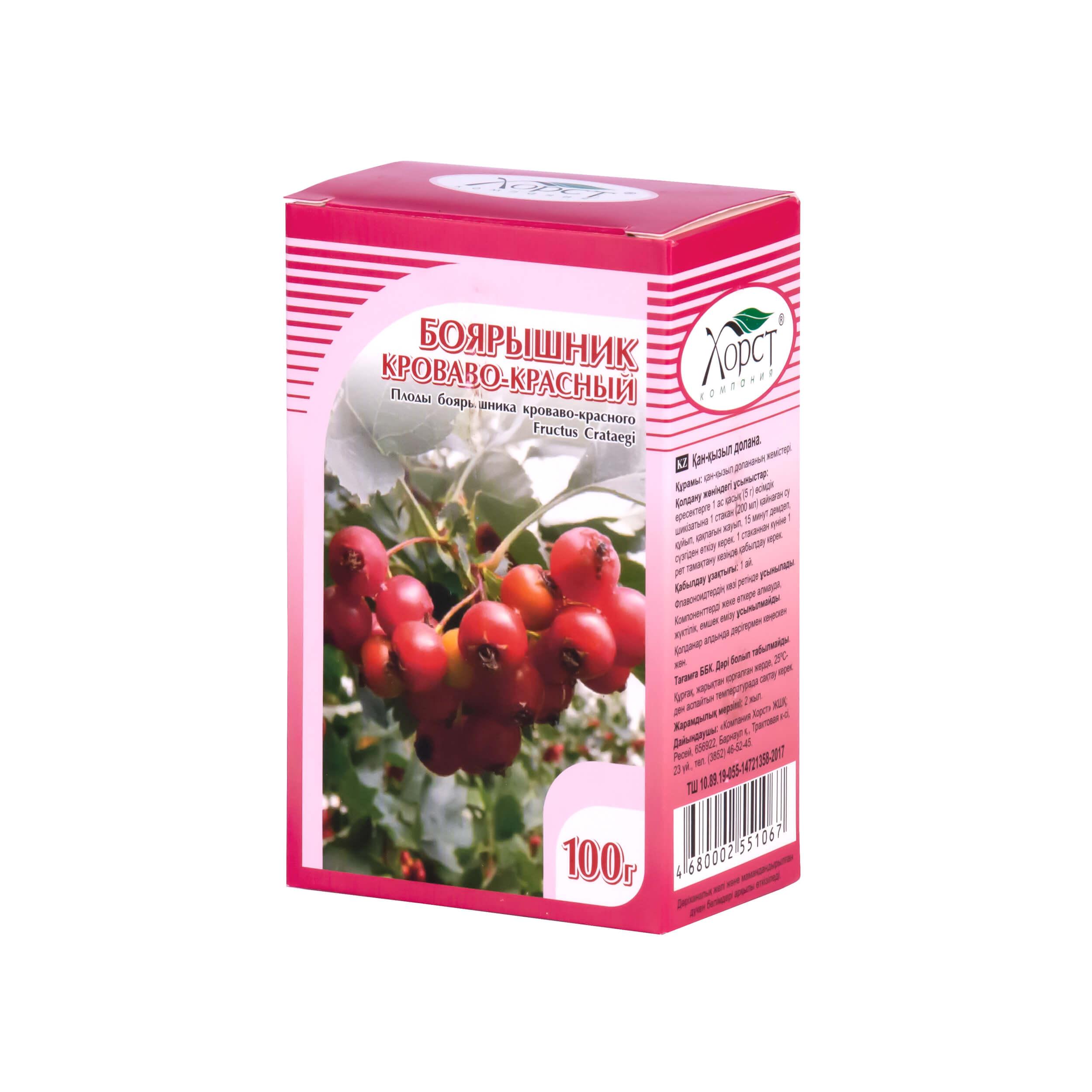 Боярышник кроваво-красный (плоды, 100 грамм) фото