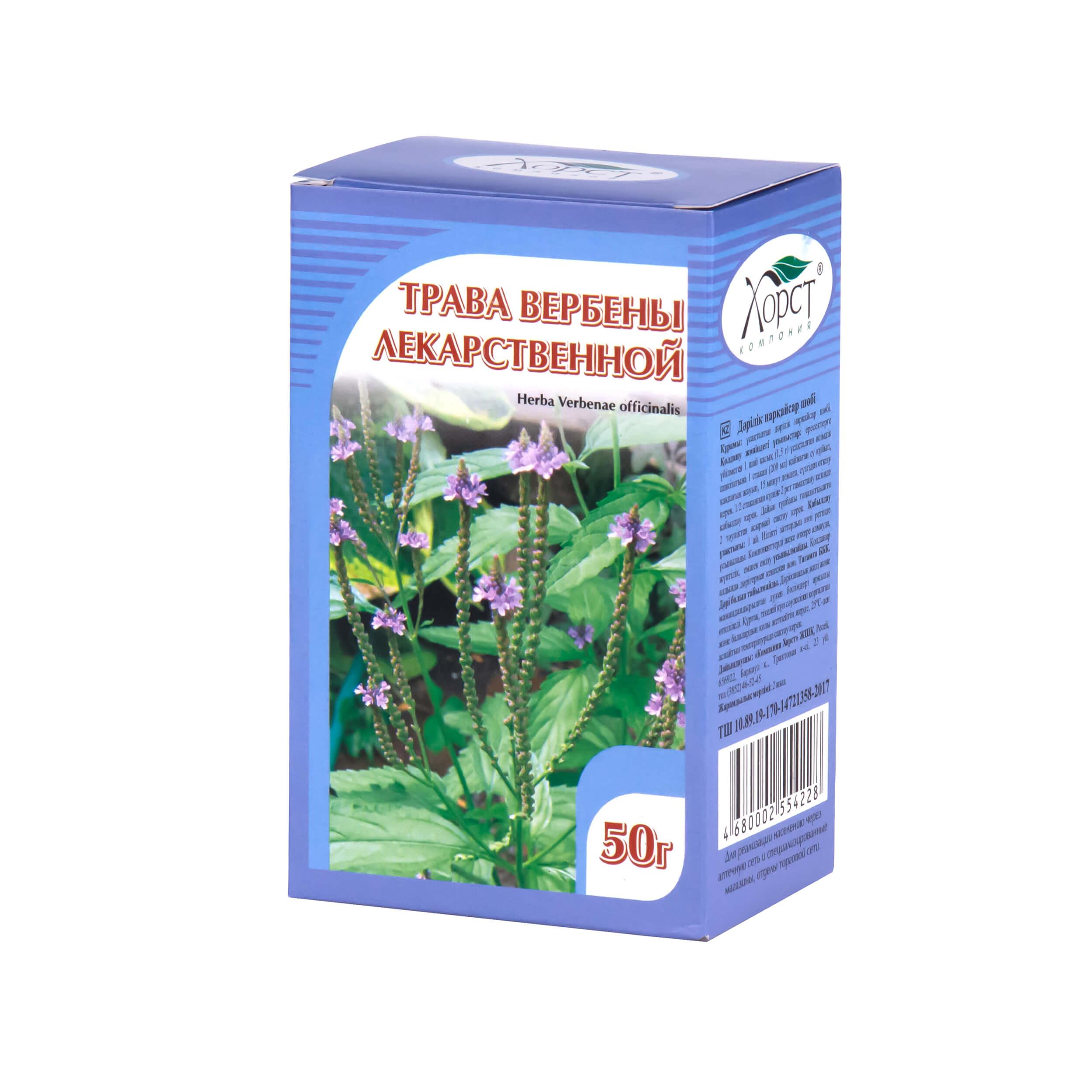 Вербена лекарственная (трава, 50 грамм) фото