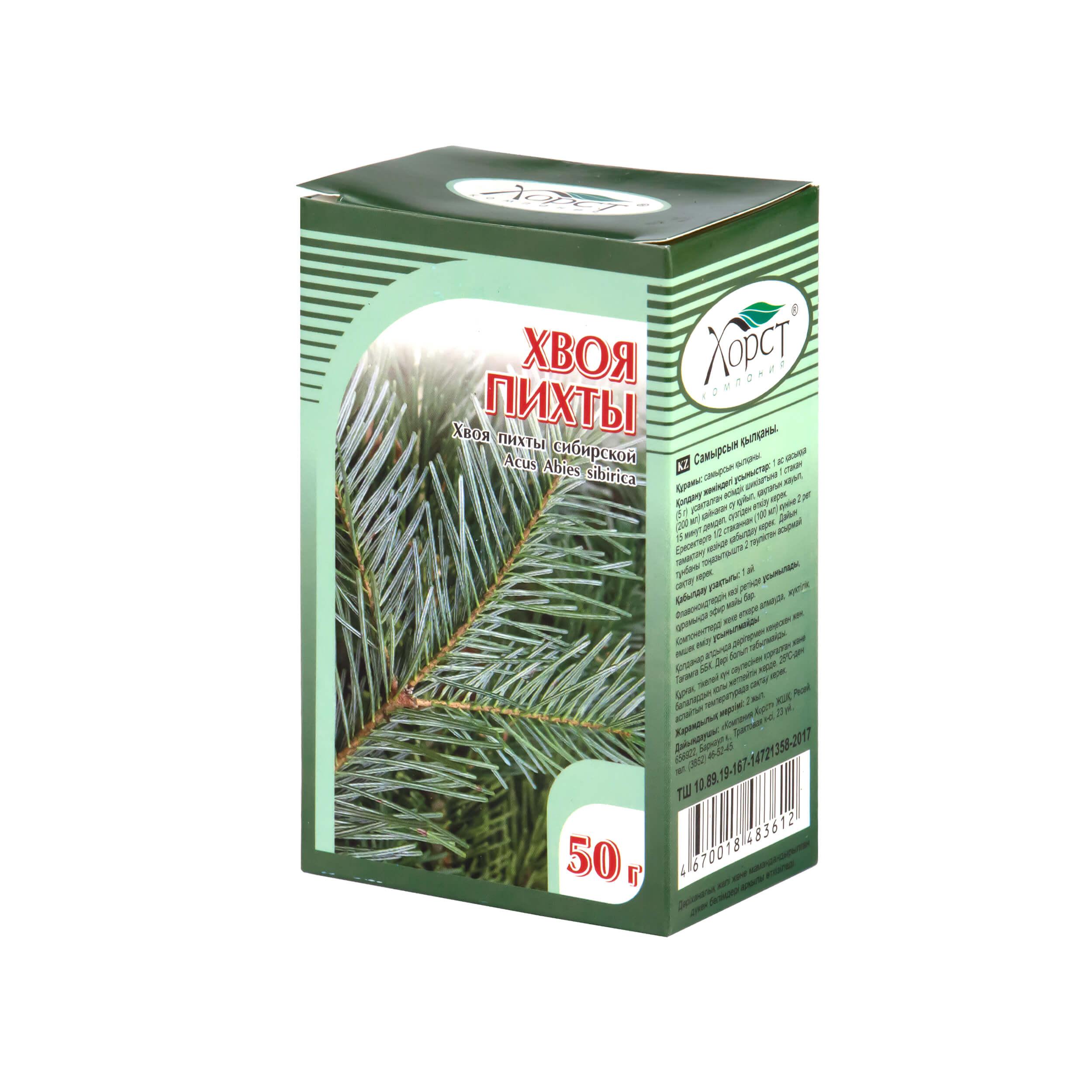 Пихта сибирская (хвоя, 50 грамм) фото