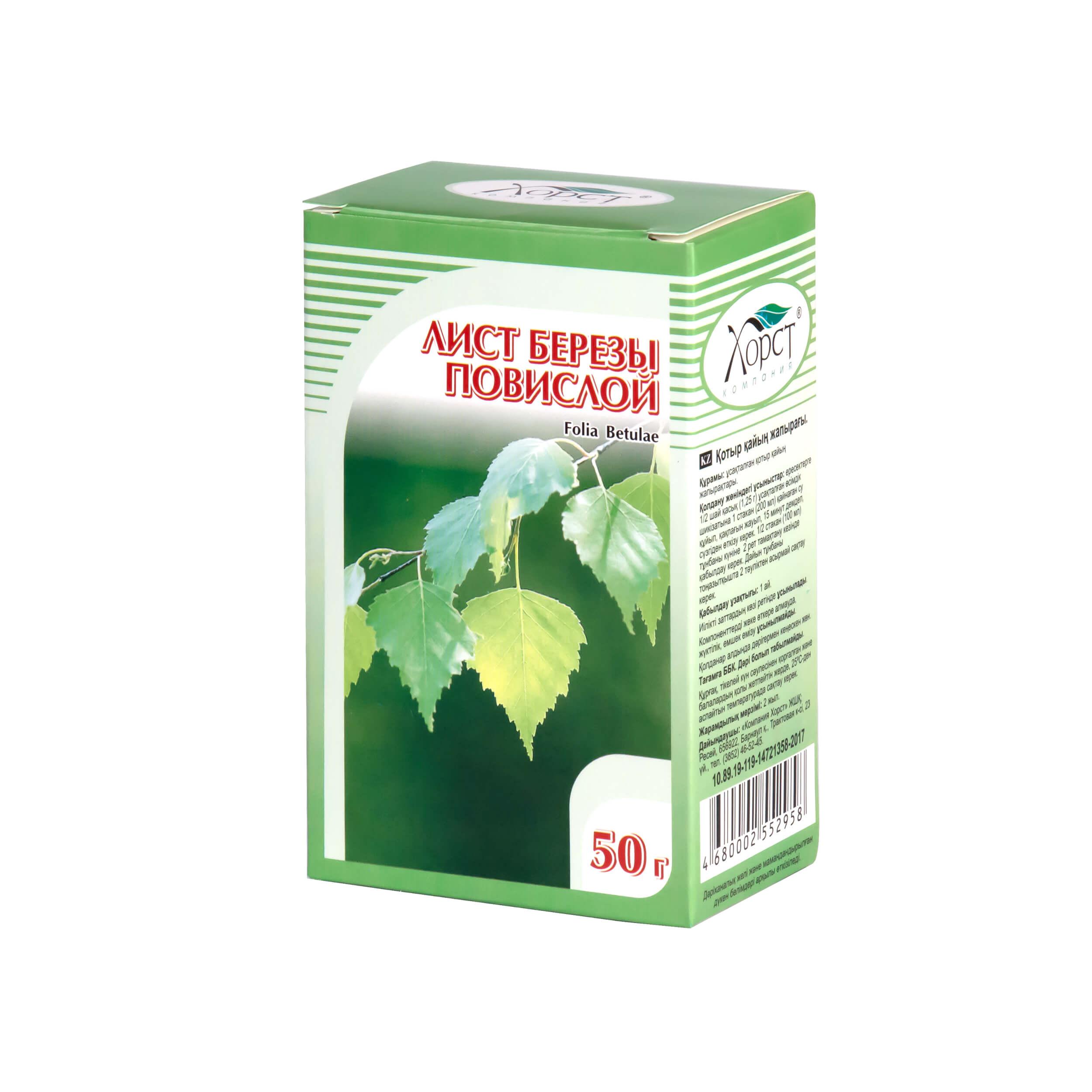 Береза повислая (листья, 50 грамм) фото