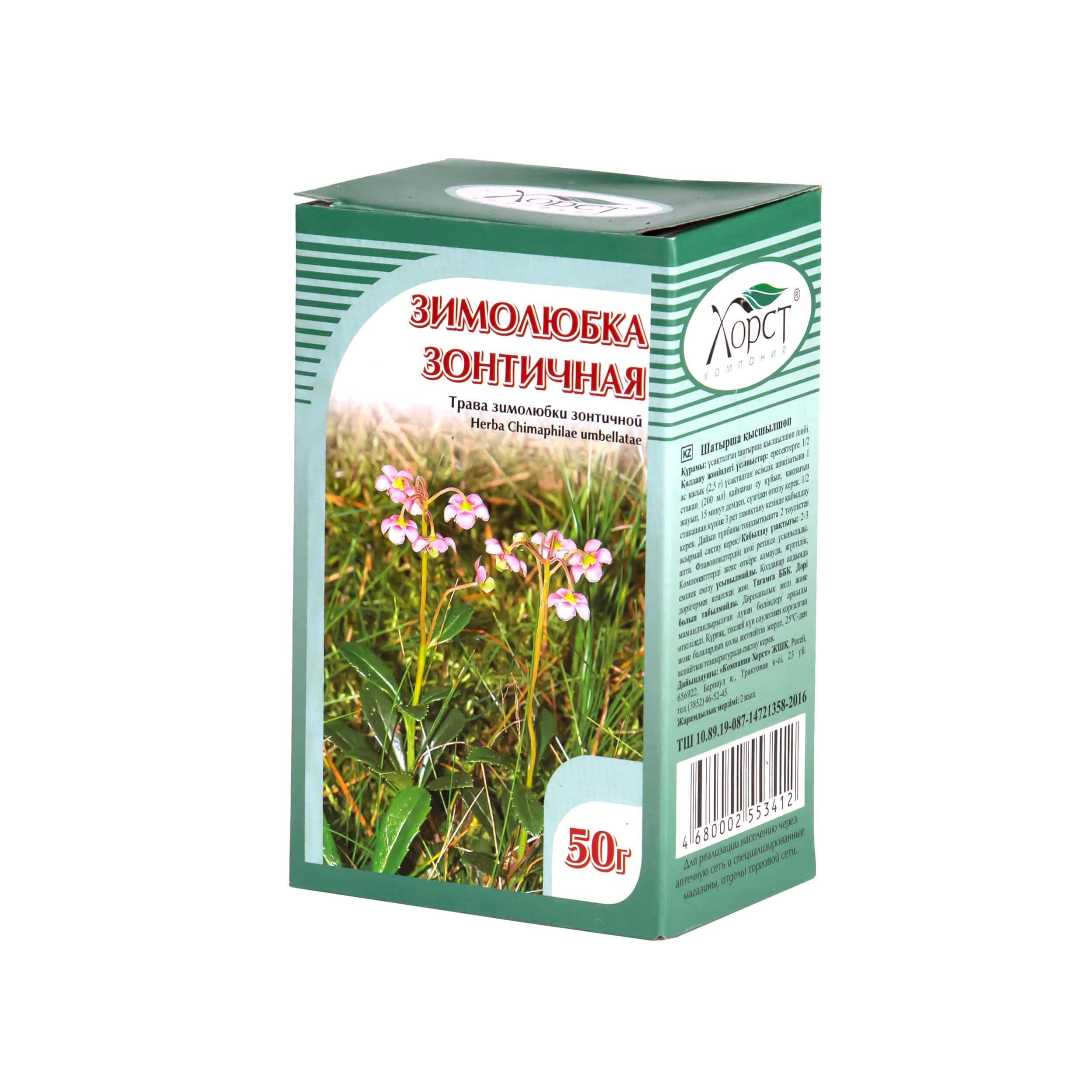 Зимолюбка зонтичная (трава, 50 грамм) фото
