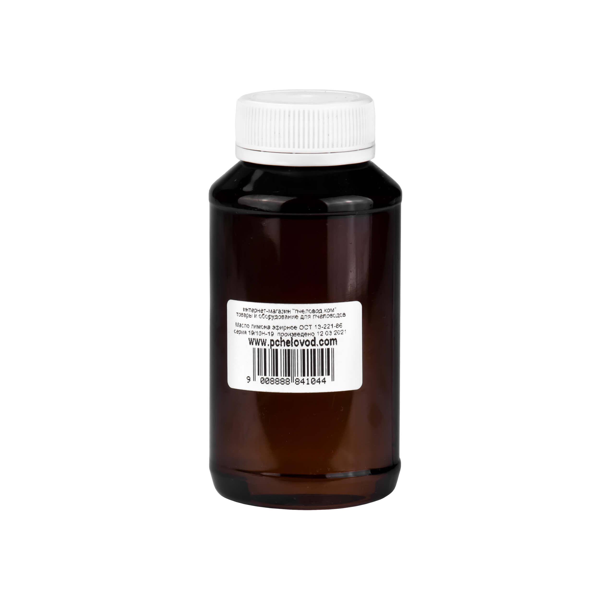Масло лимона эфирное для пчел (200 мл) фото