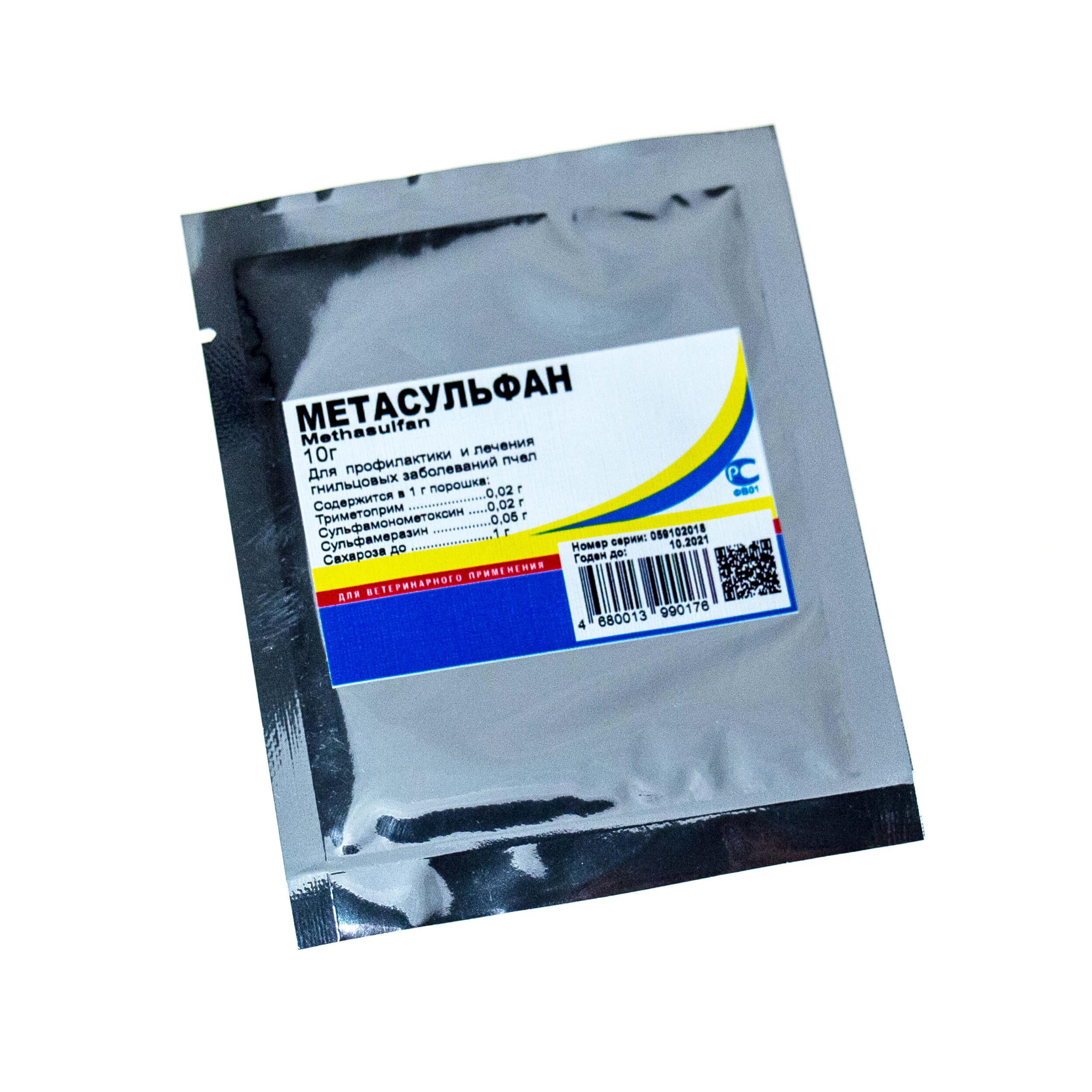 Метасульфан (Порошок, 10 гр) фото
