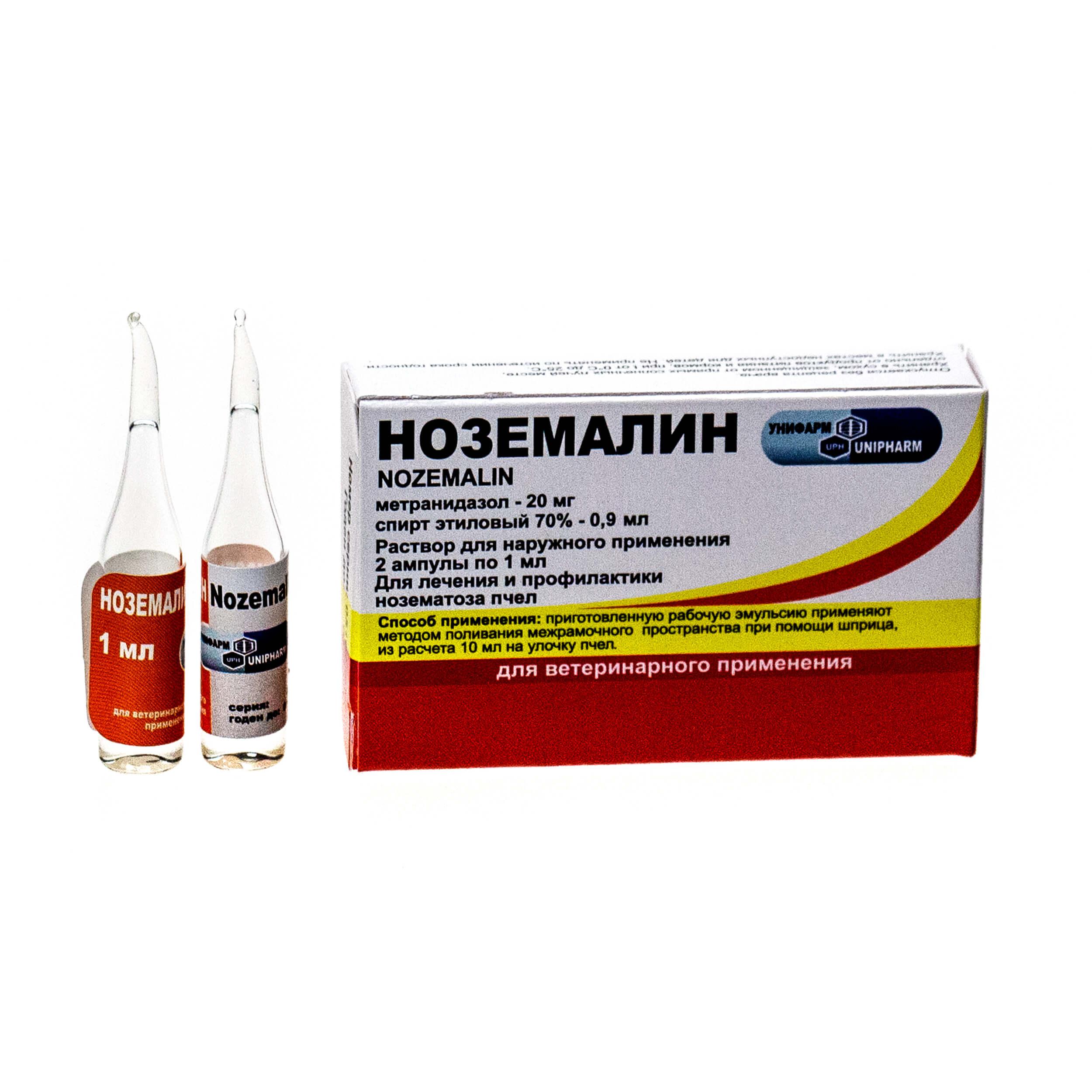 Ноземалин (2 ампулы по 1 мл) фото