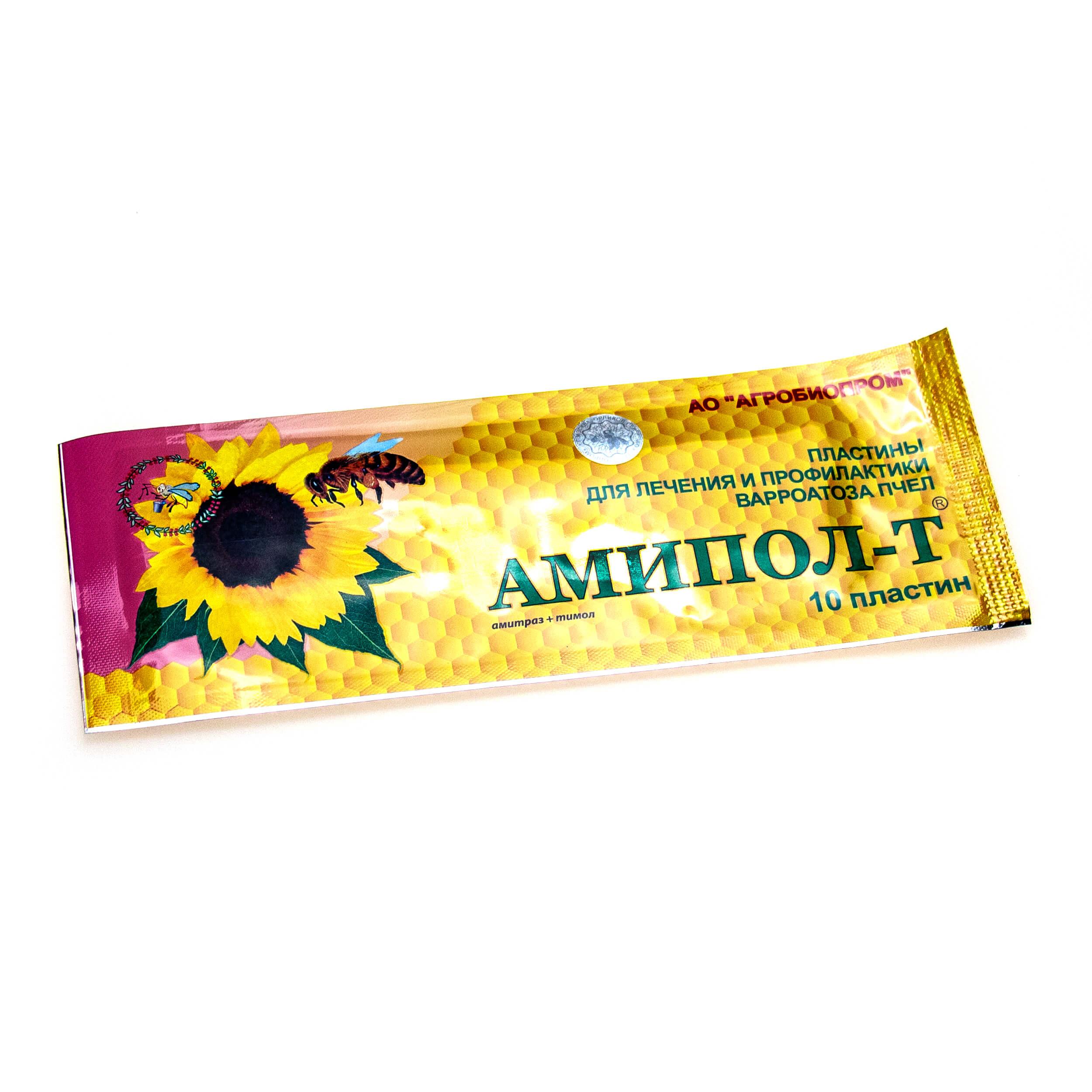 Амипол-Т (Полоски, 10 штук) фото