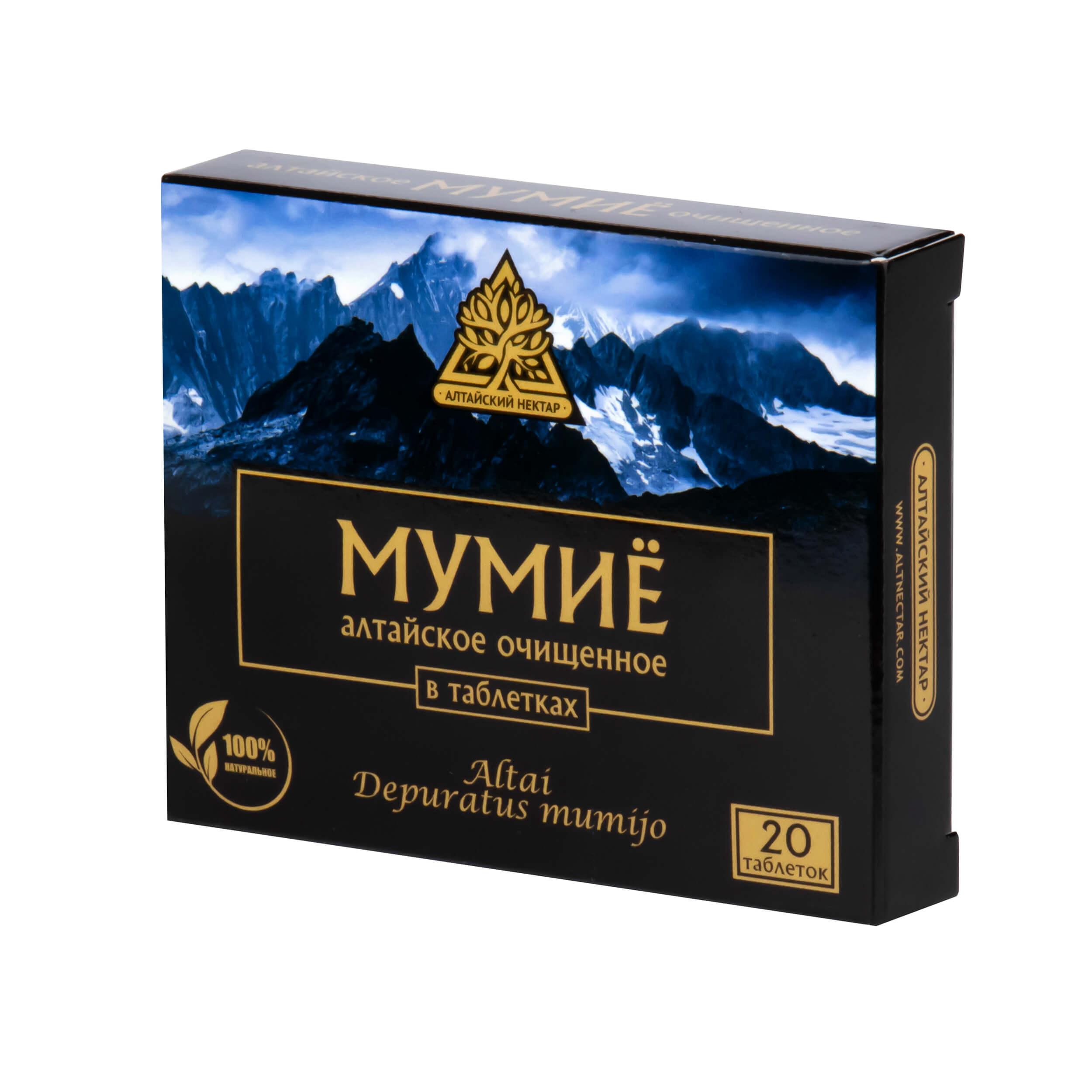 Мумиё алтайское очищенное (20 таблеток) фото