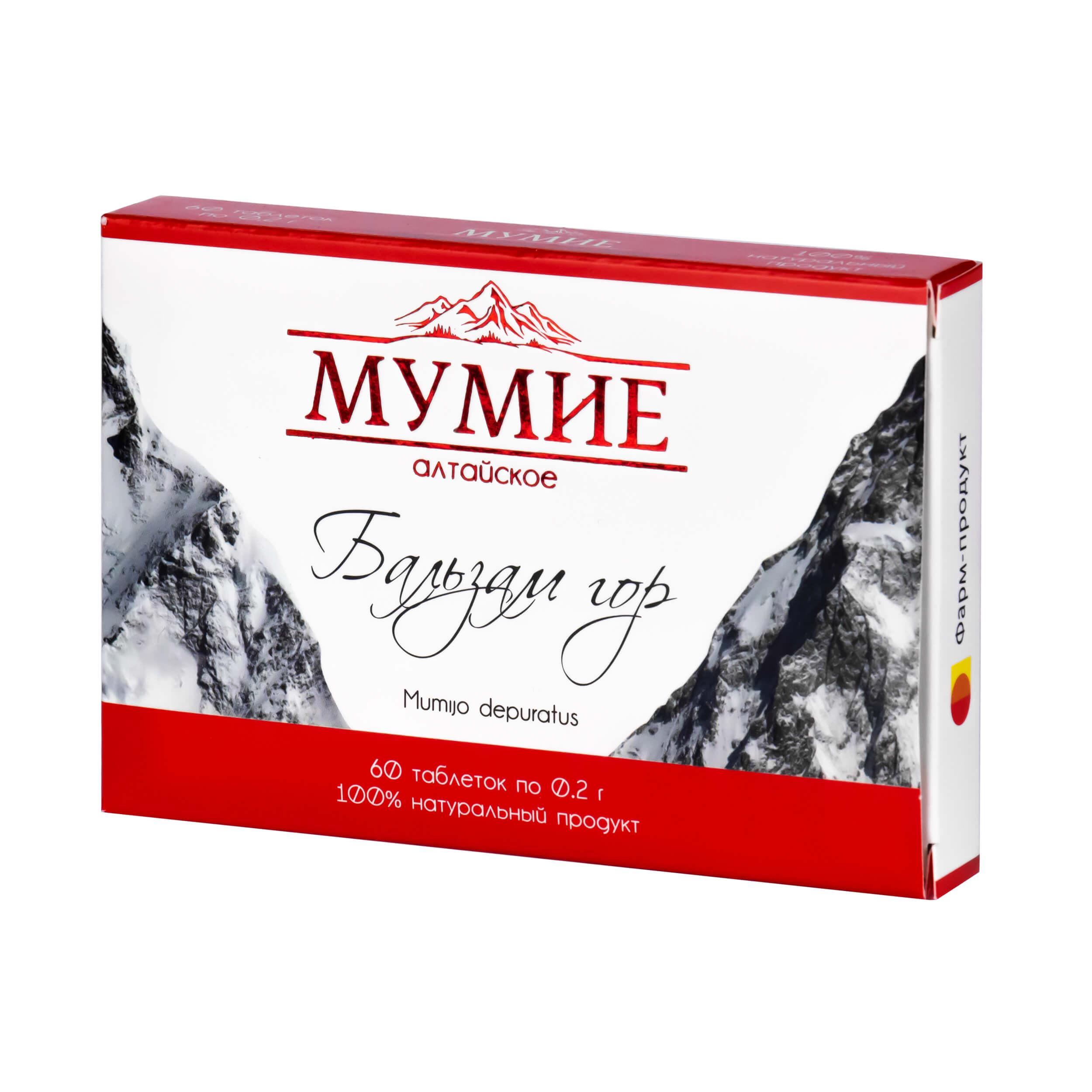 Мумие алтайское Бальзам гор (60 таблеток) фото