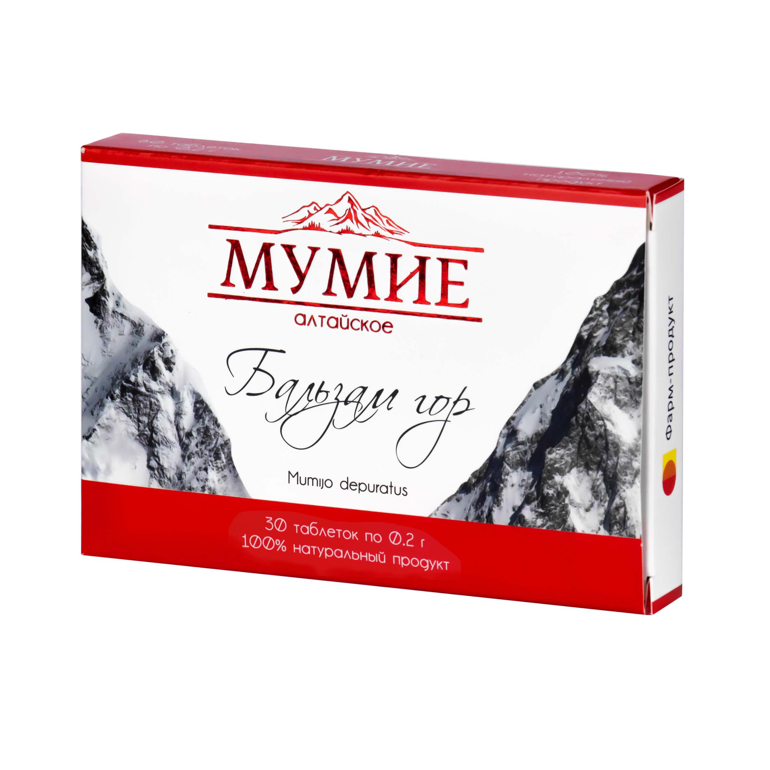 Мумие алтайское Бальзам гор (30 таблеток) фото