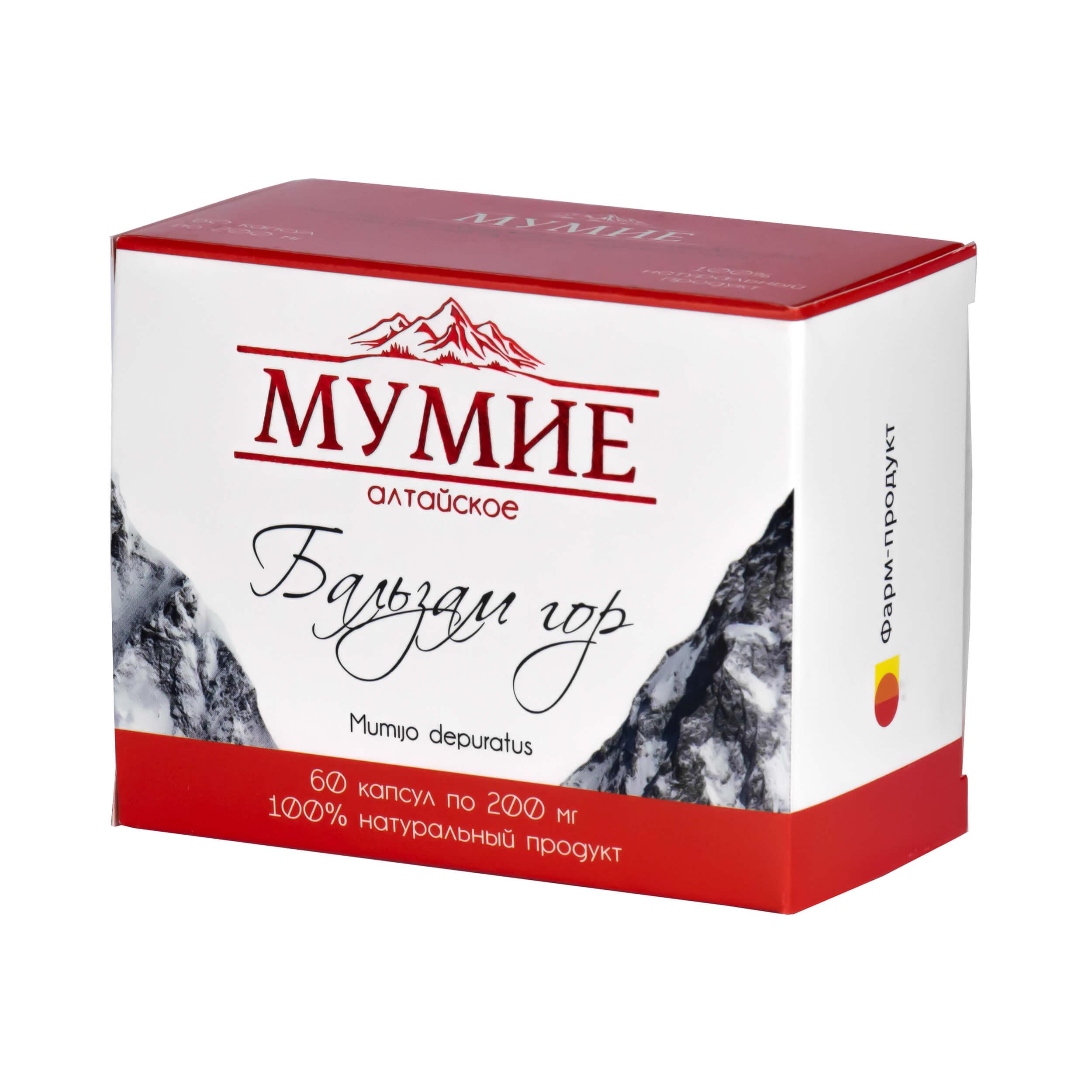 Мумие алтайское Бальзам гор (60 капсул) фото