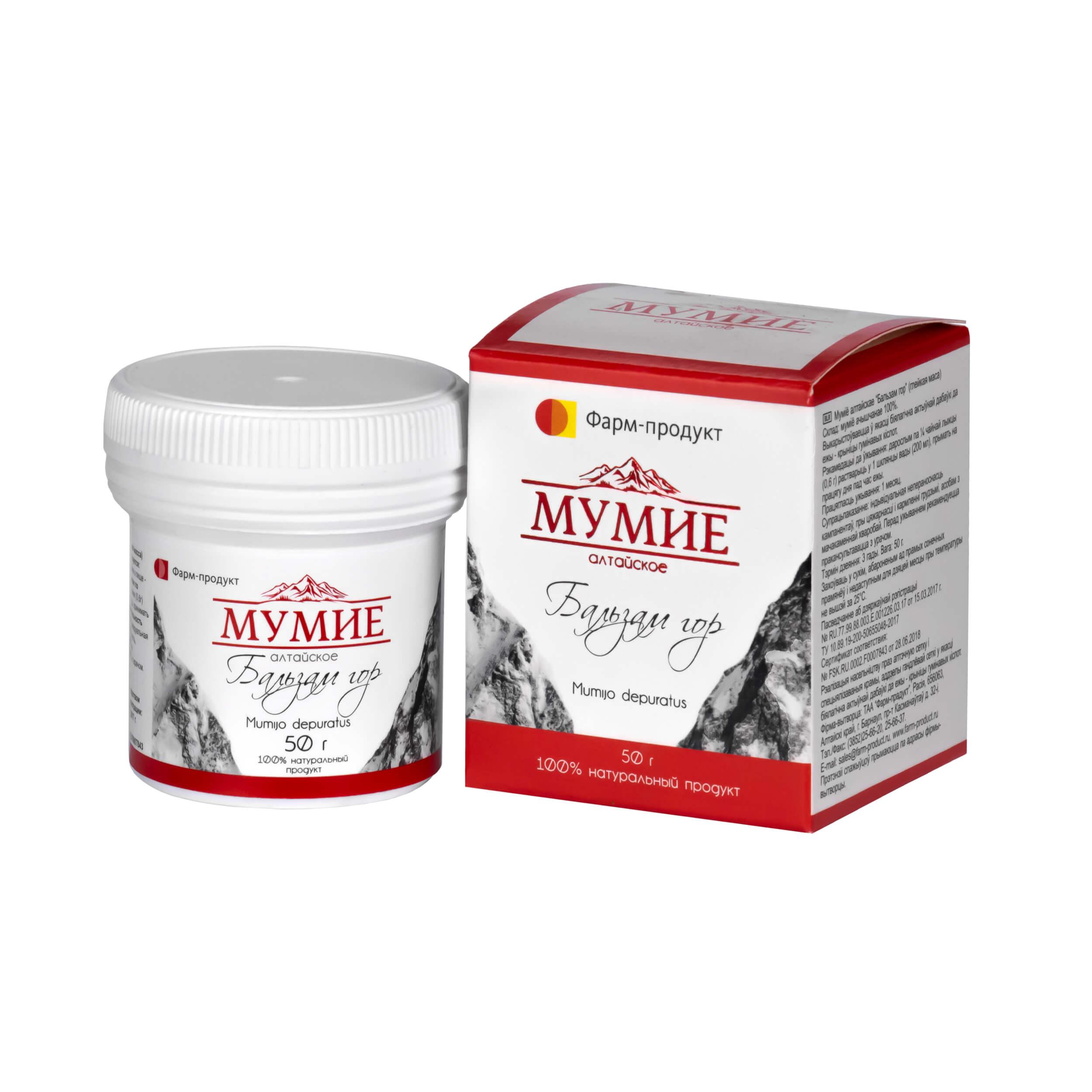 Мумие алтайское Бальзам гор (50 грамм) фото