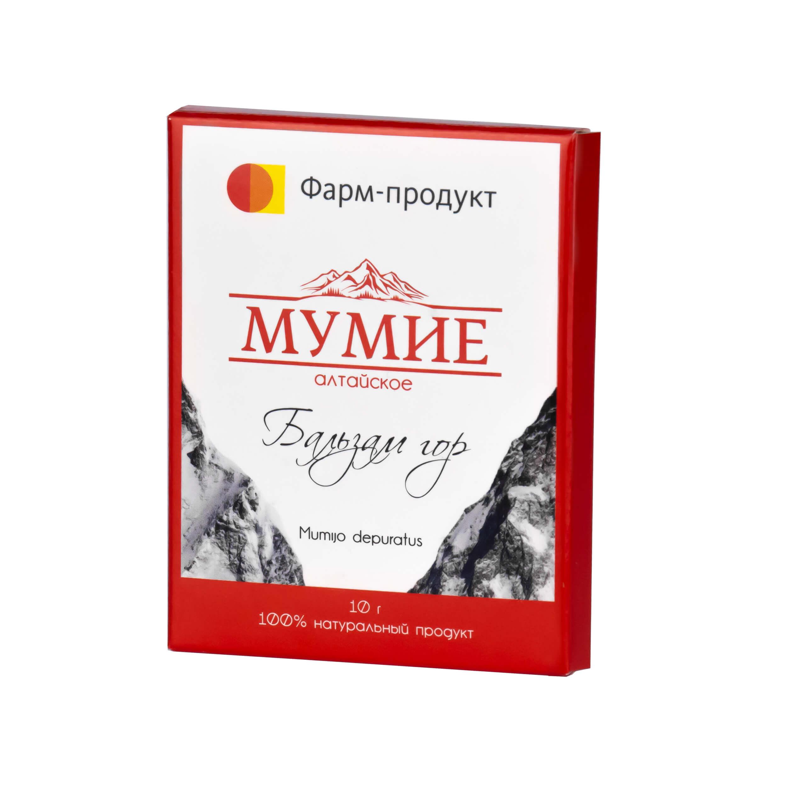 Мумие алтайское Бальзам гор (10 грамм) фото