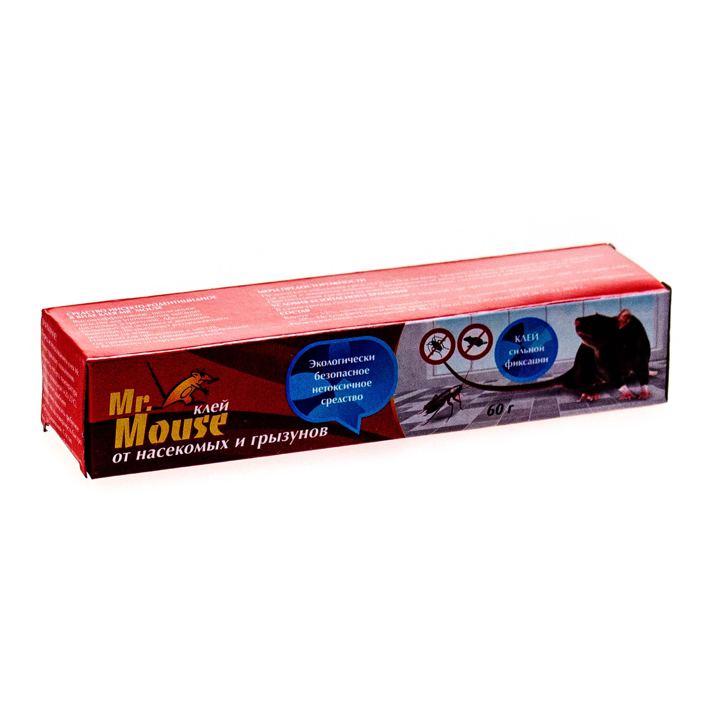 """Клей от мышей и насекомых """"Mr.Mouse"""" (60 грамм) фото"""