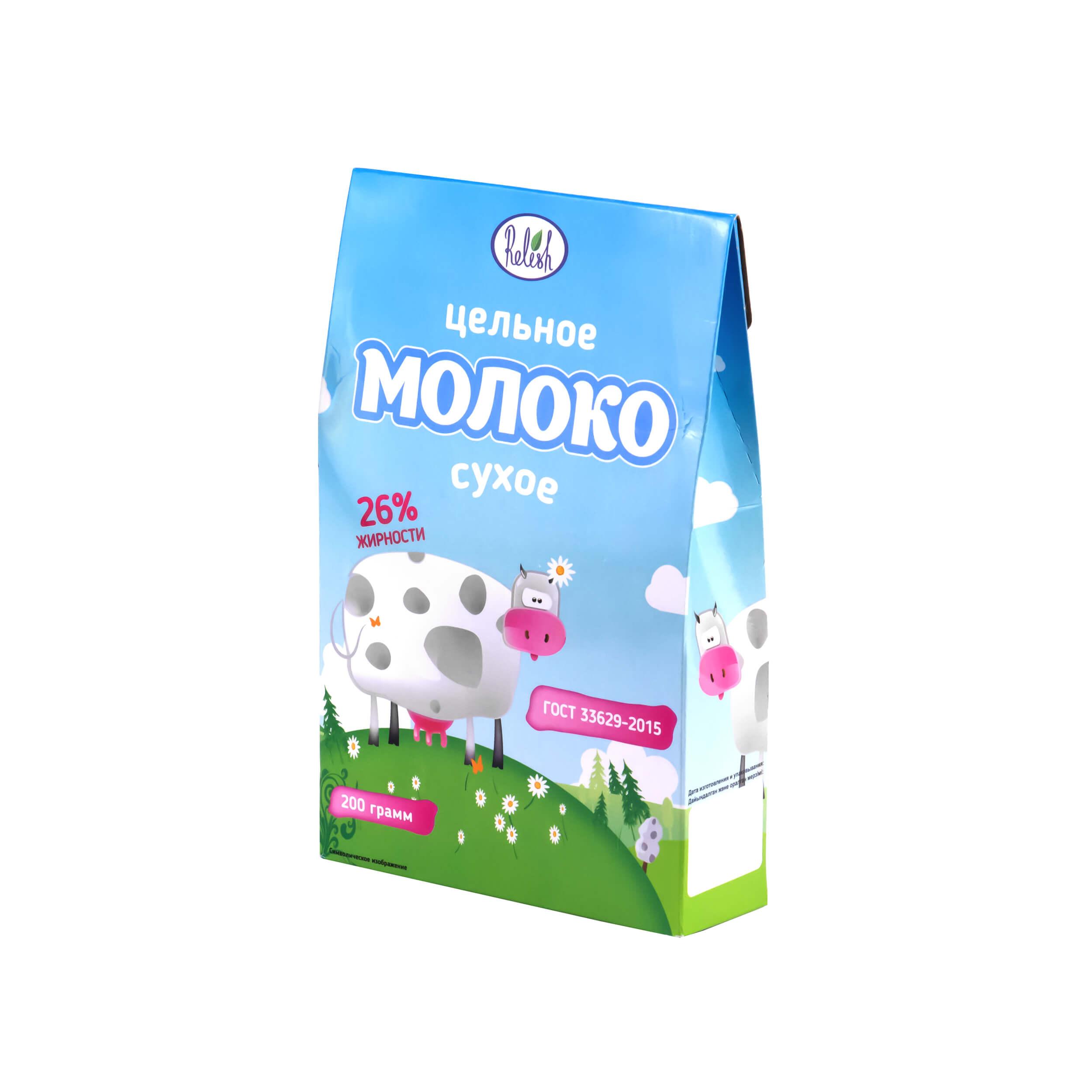 Молоко сухое (200 грамм) фото