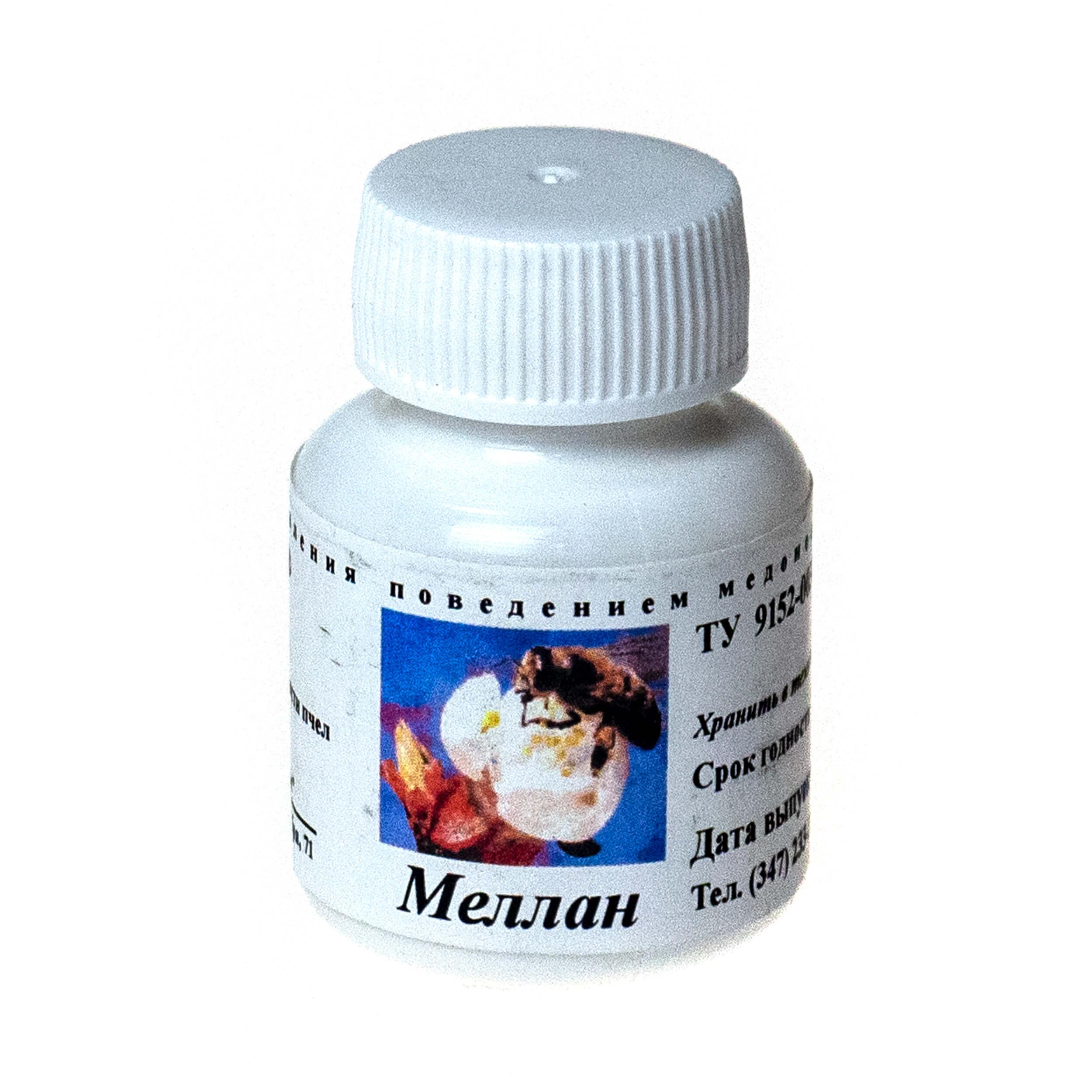 Меллан (Флакон, 40 гр) фото