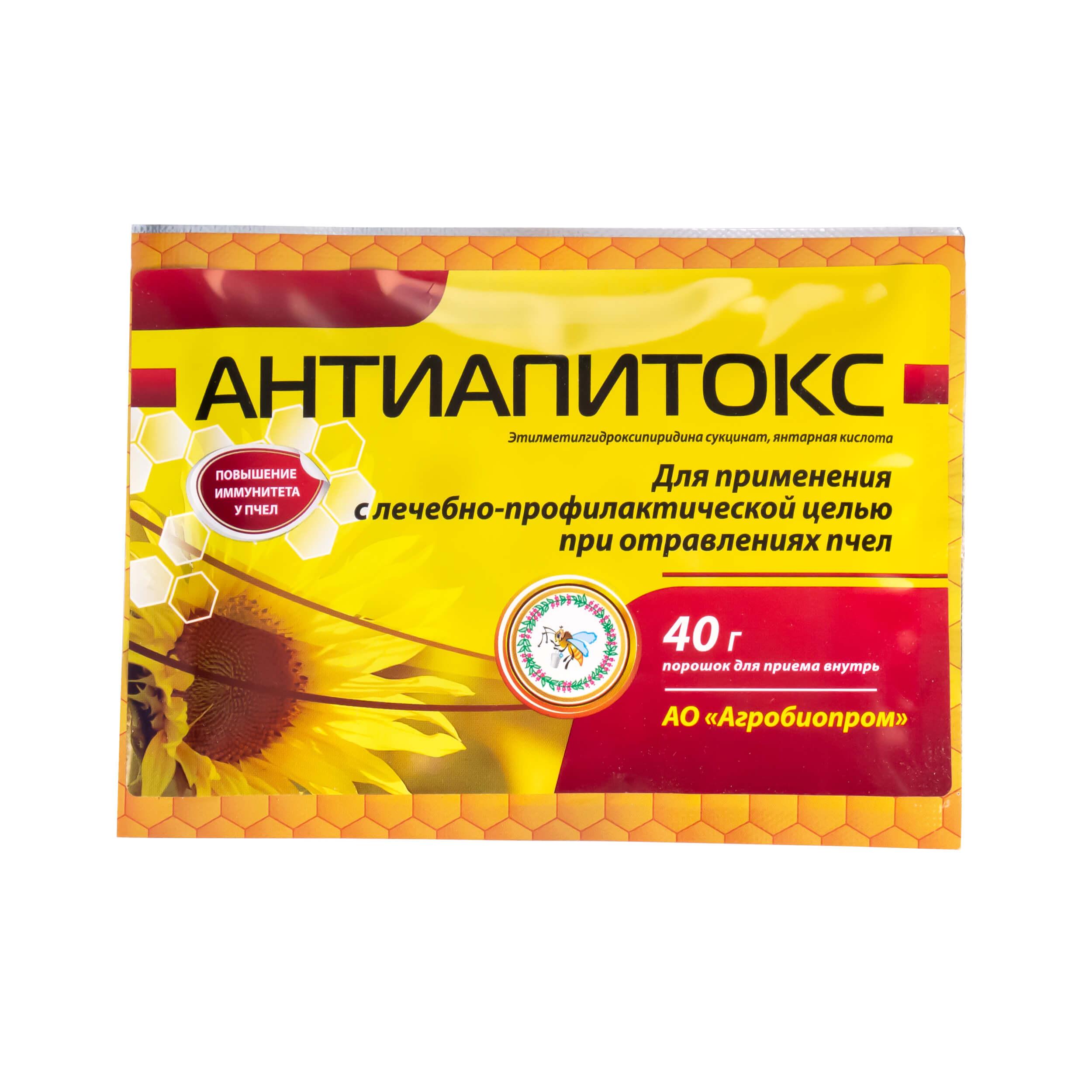 Антиапитокс (порошок, 40 грамм) фото